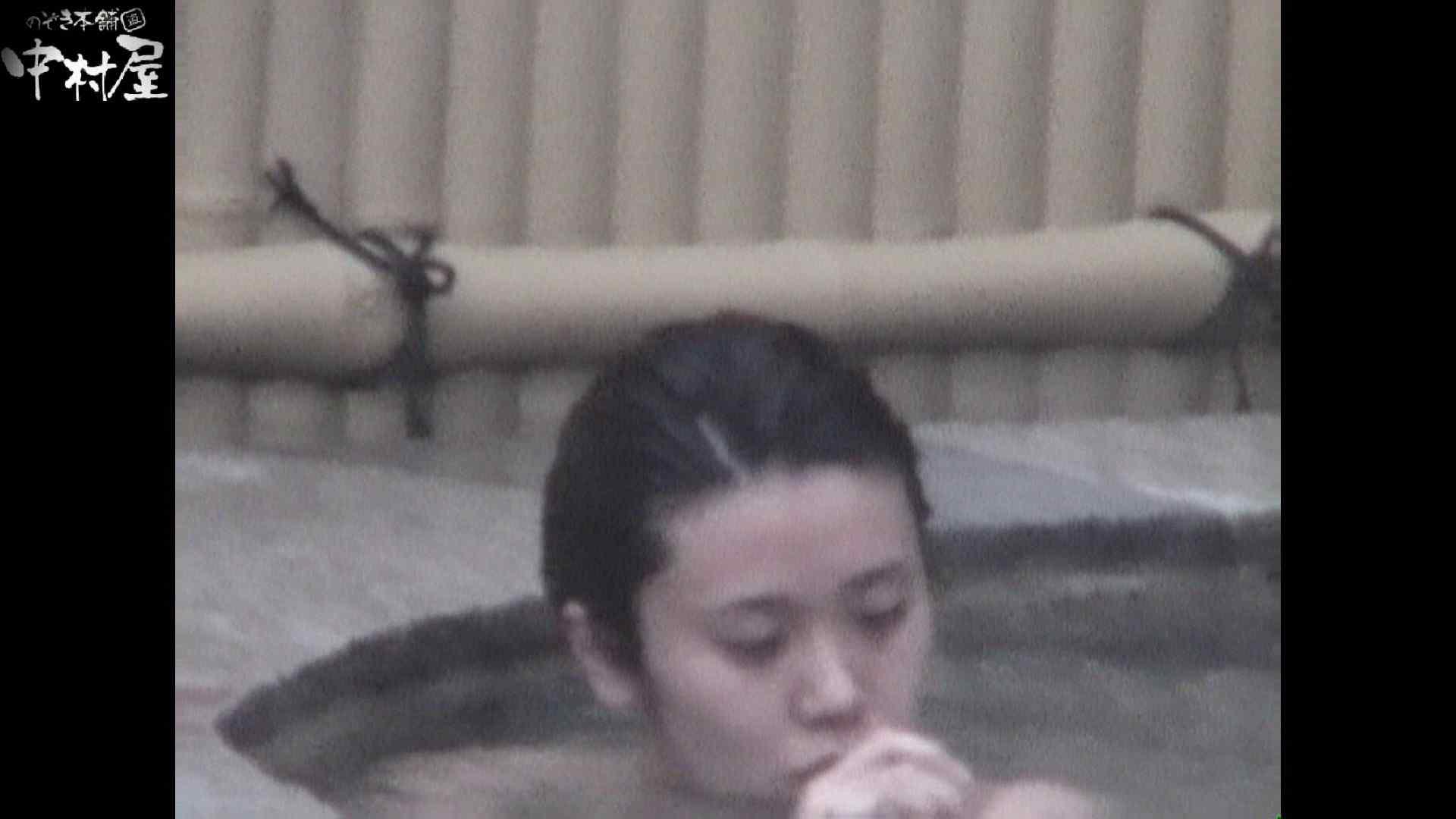Aquaな露天風呂Vol.922 露天風呂   盗撮  45連発 4