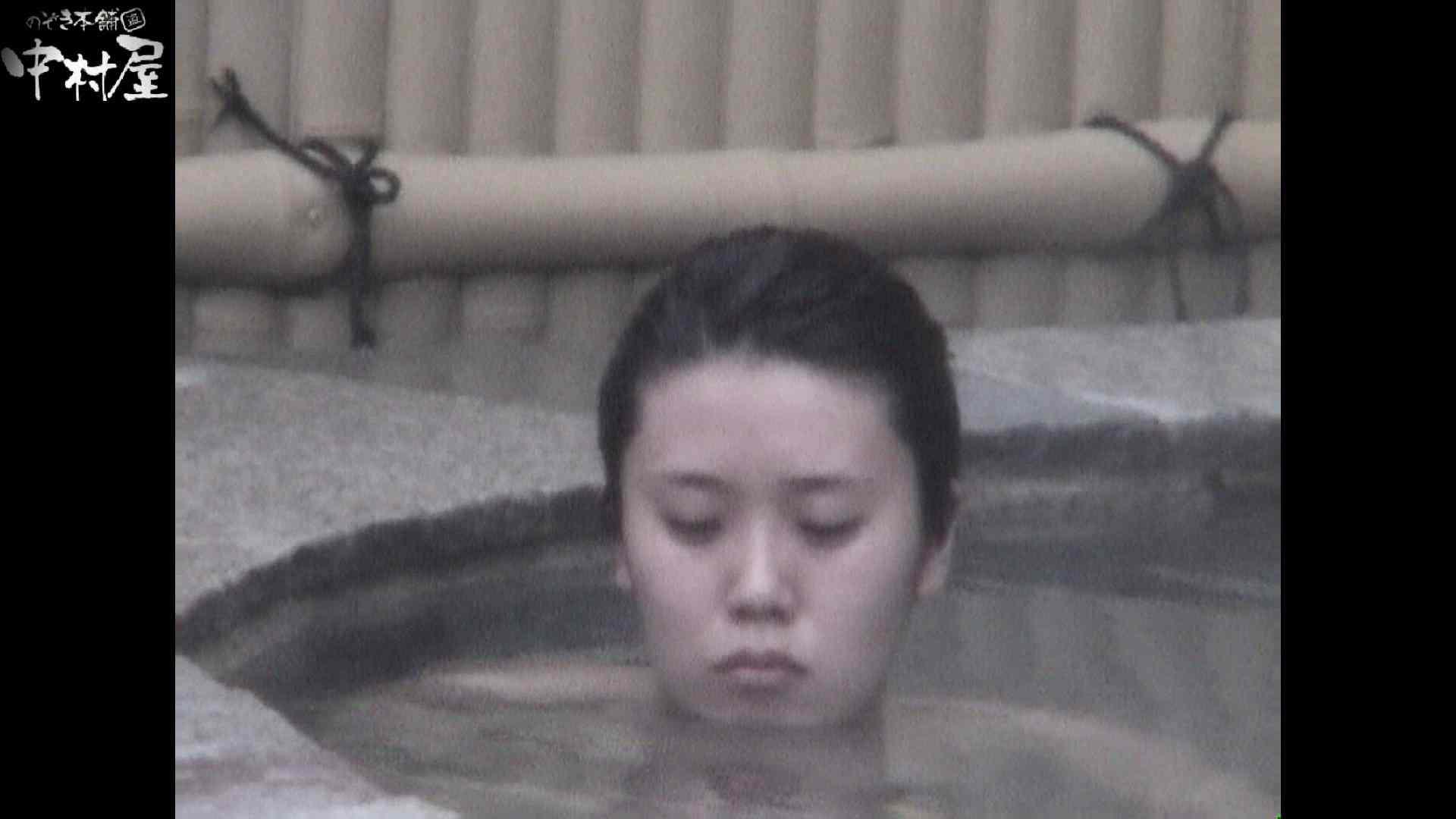Aquaな露天風呂Vol.922 OLのエロ生活 エロ画像 45連発 8