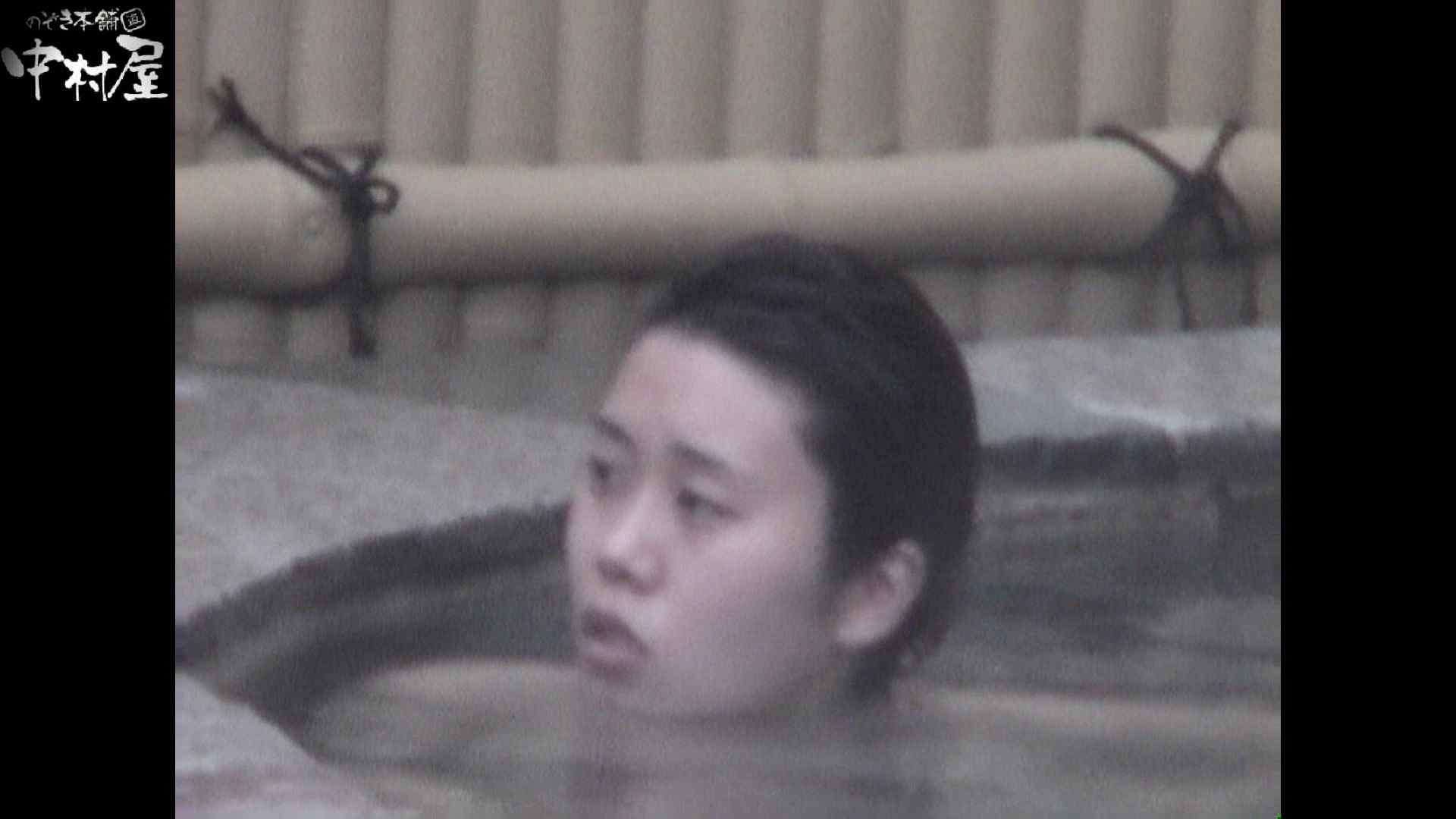 Aquaな露天風呂Vol.922 露天風呂   盗撮  45連発 13