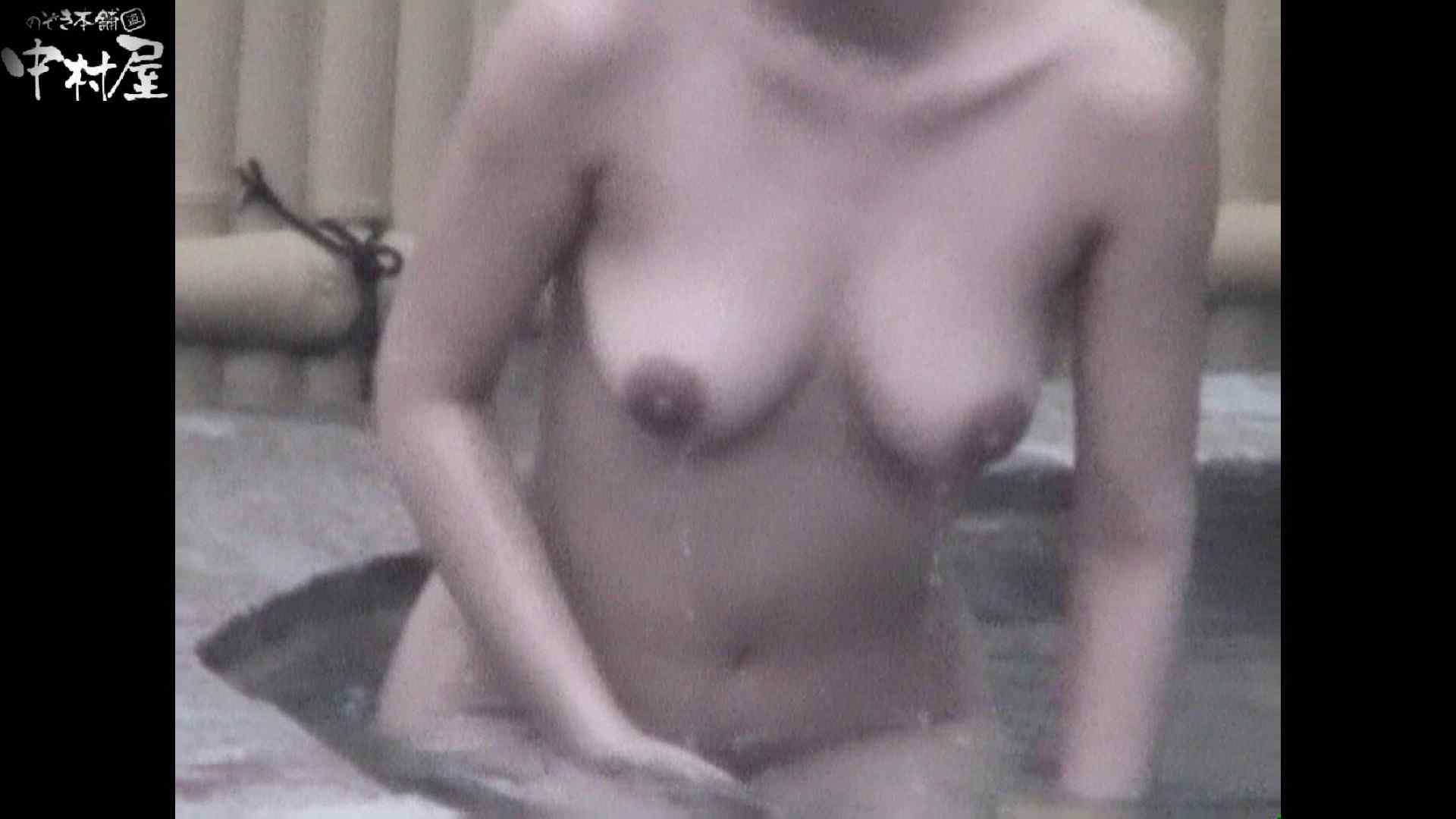 Aquaな露天風呂Vol.922 OLのエロ生活 エロ画像 45連発 14