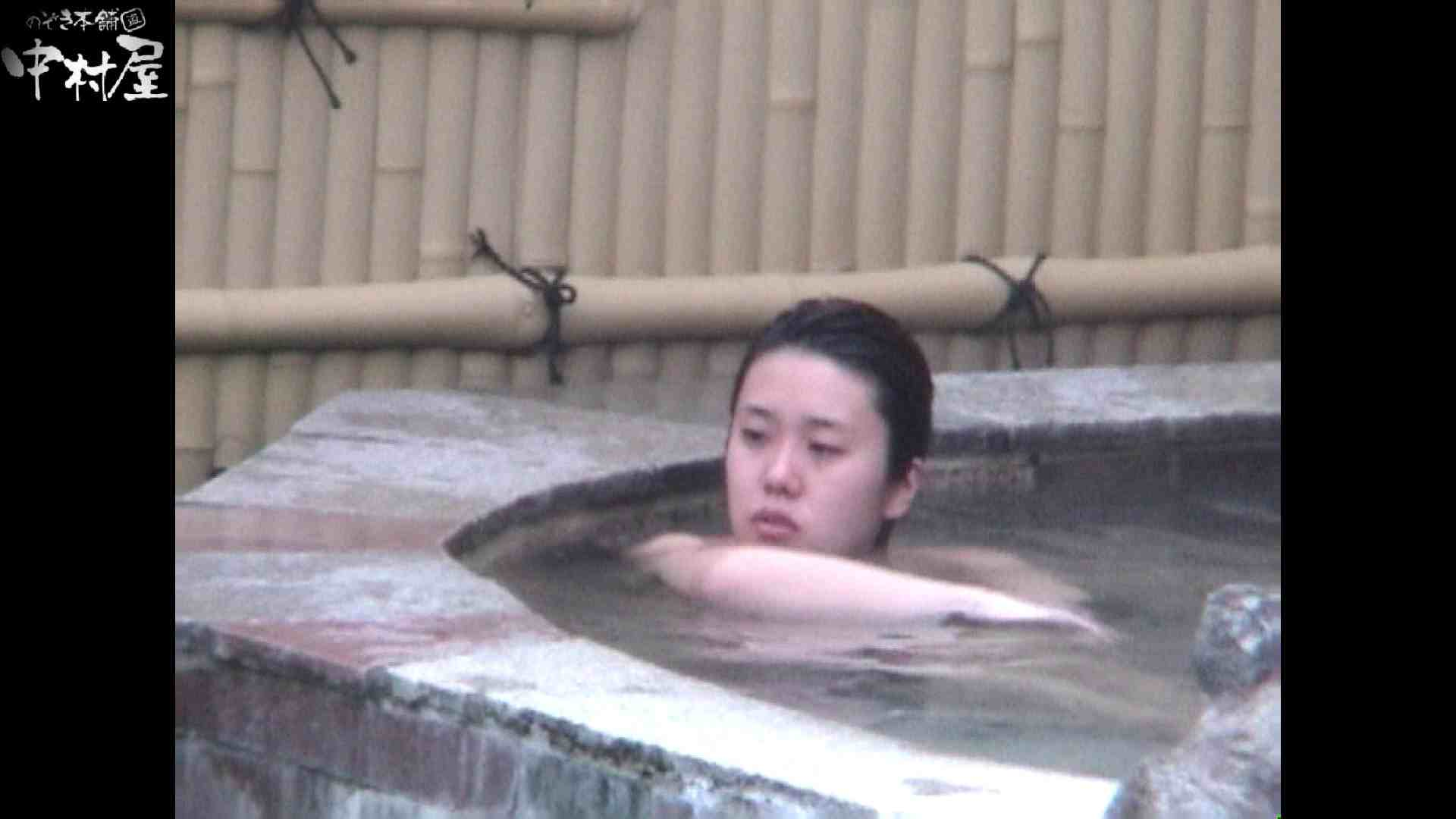 Aquaな露天風呂Vol.922 露天風呂   盗撮  45連発 25