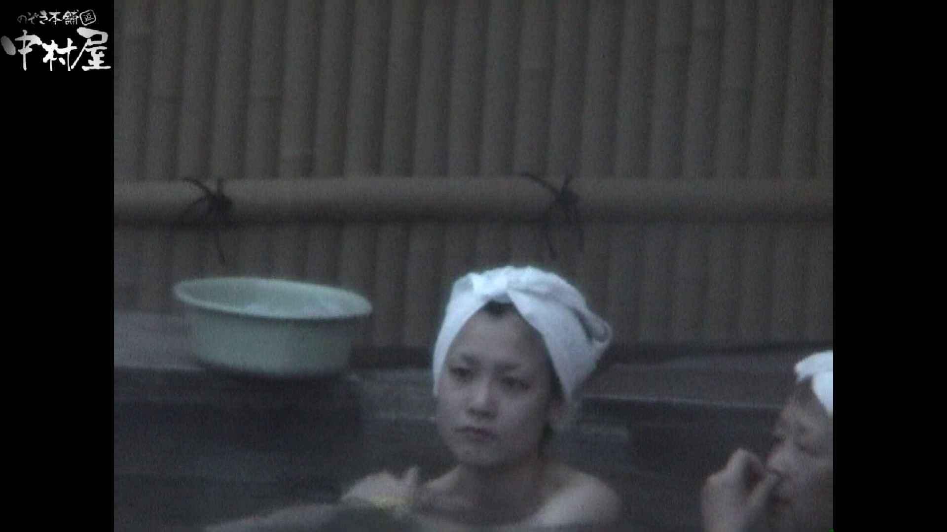 Aquaな露天風呂Vol.924 OLのエロ生活 オメコ動画キャプチャ 62連発 11