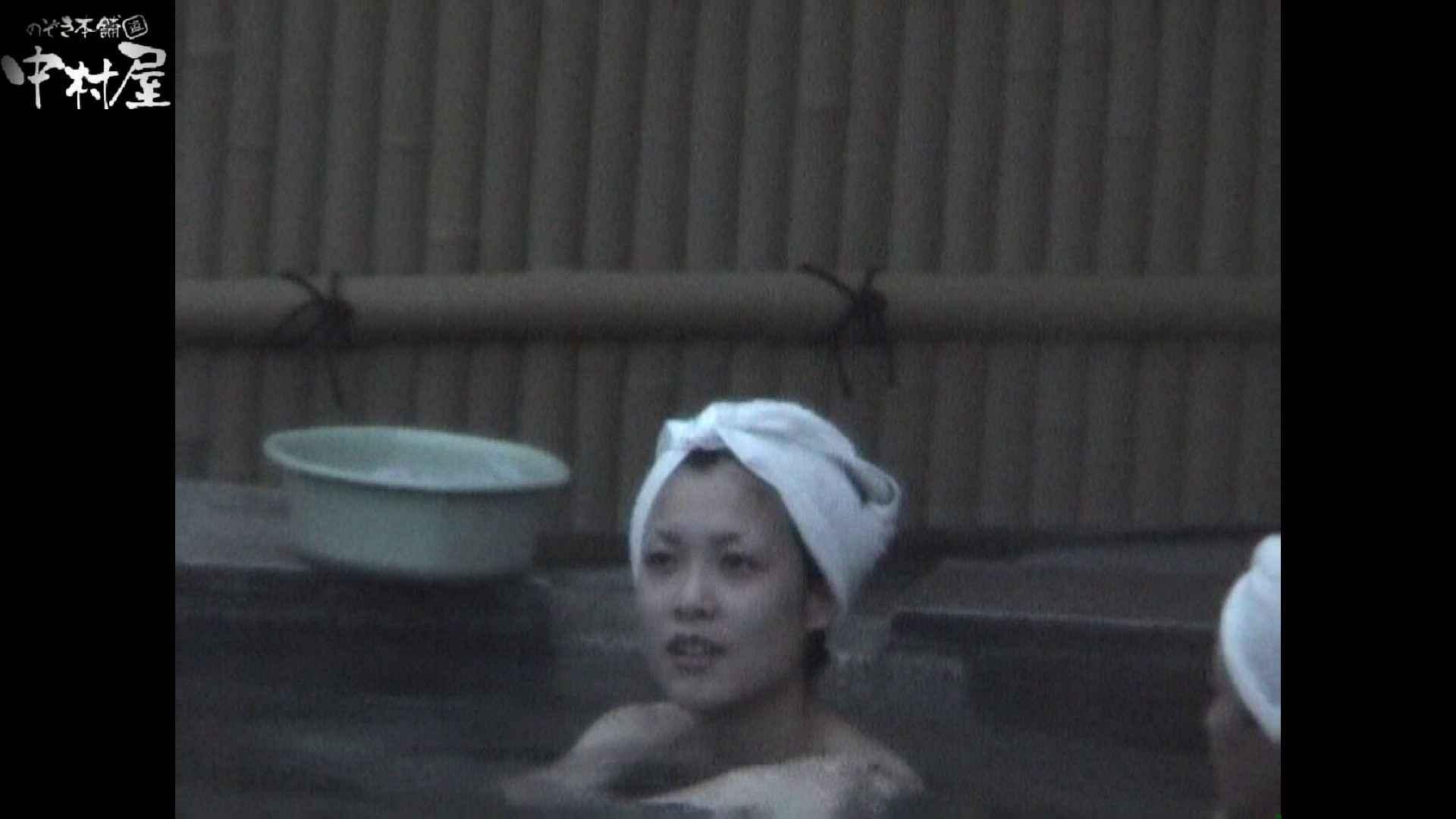 Aquaな露天風呂Vol.924 OLのエロ生活 オメコ動画キャプチャ 62連発 17
