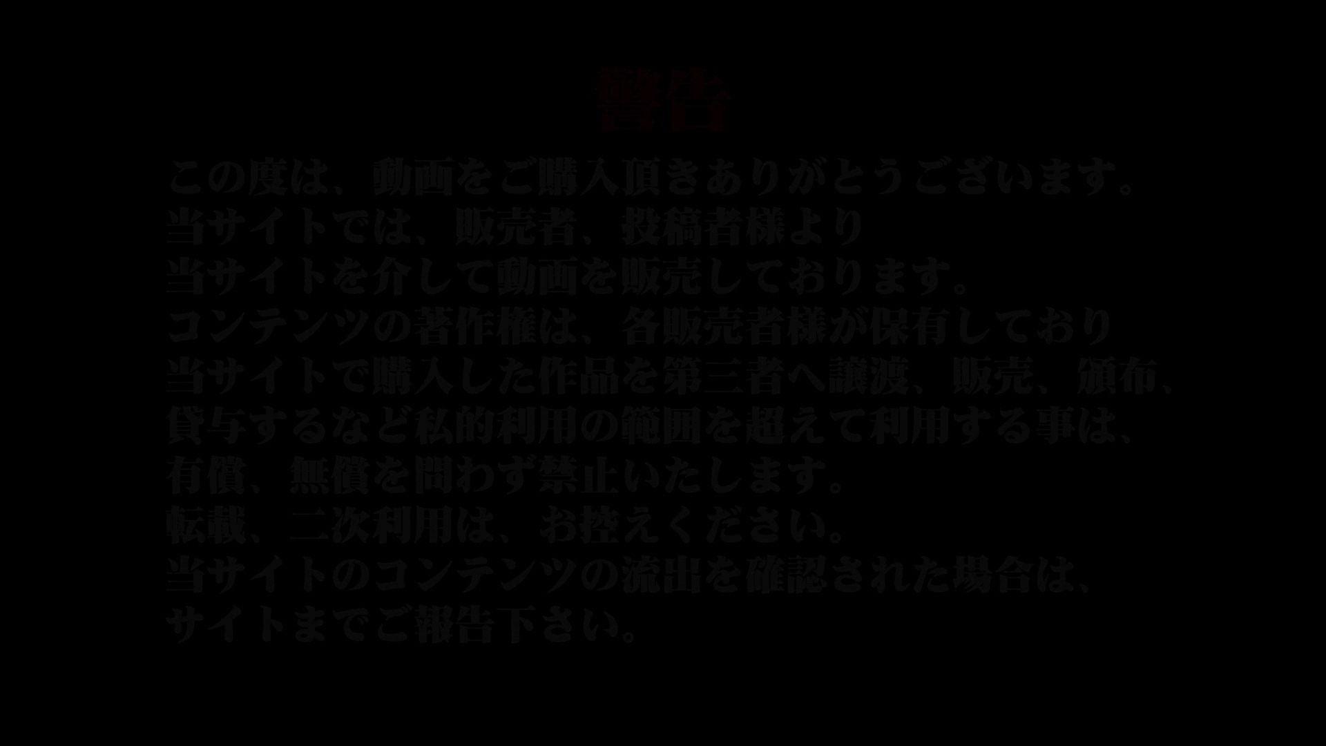 Aquaな露天風呂Vol.924 OLのエロ生活 オメコ動画キャプチャ 62連発 20