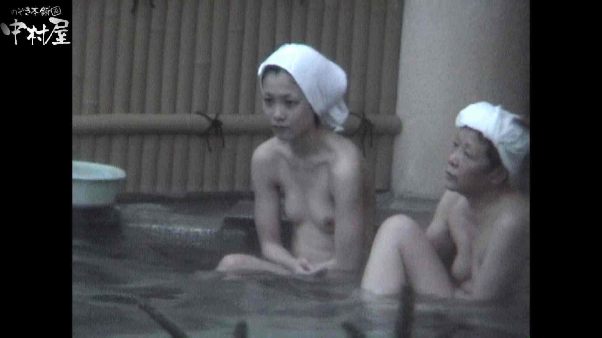 Aquaな露天風呂Vol.924 OLのエロ生活 オメコ動画キャプチャ 62連発 35