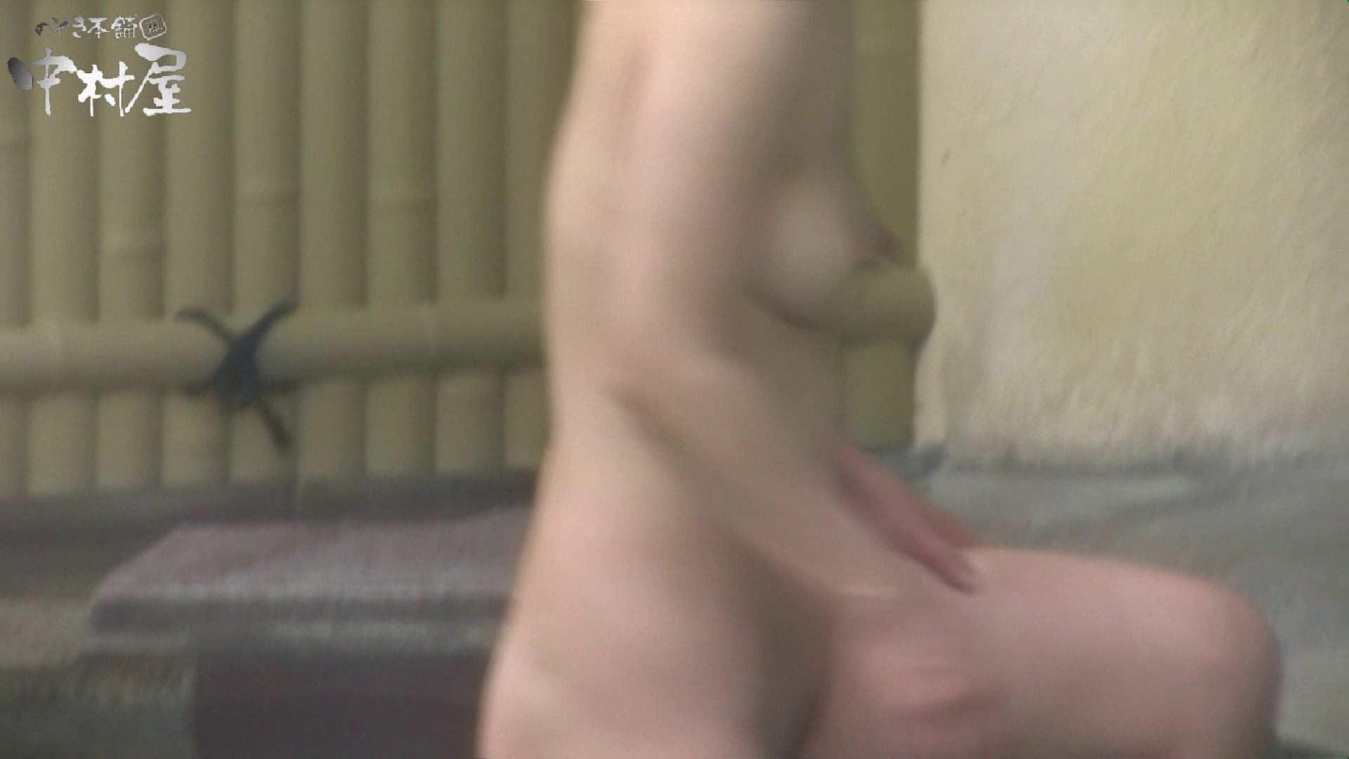 Aquaな露天風呂Vol.927 露天風呂 えろ無修正画像 89連発 14