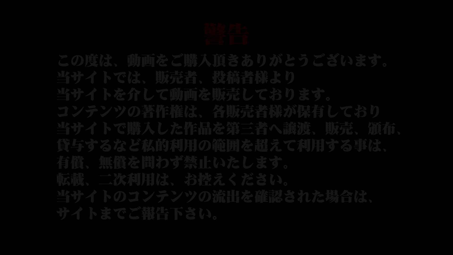 Aquaな露天風呂Vol.927 露天風呂 えろ無修正画像 89連発 53