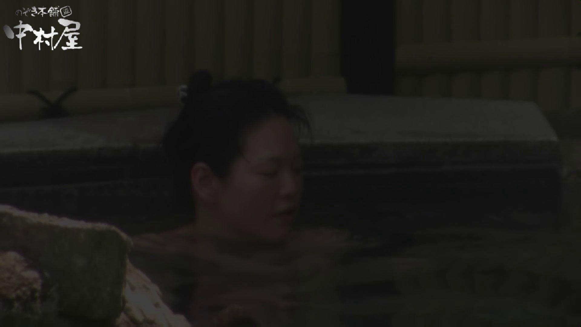Aquaな露天風呂Vol.927 OLのエロ生活  89連発 54