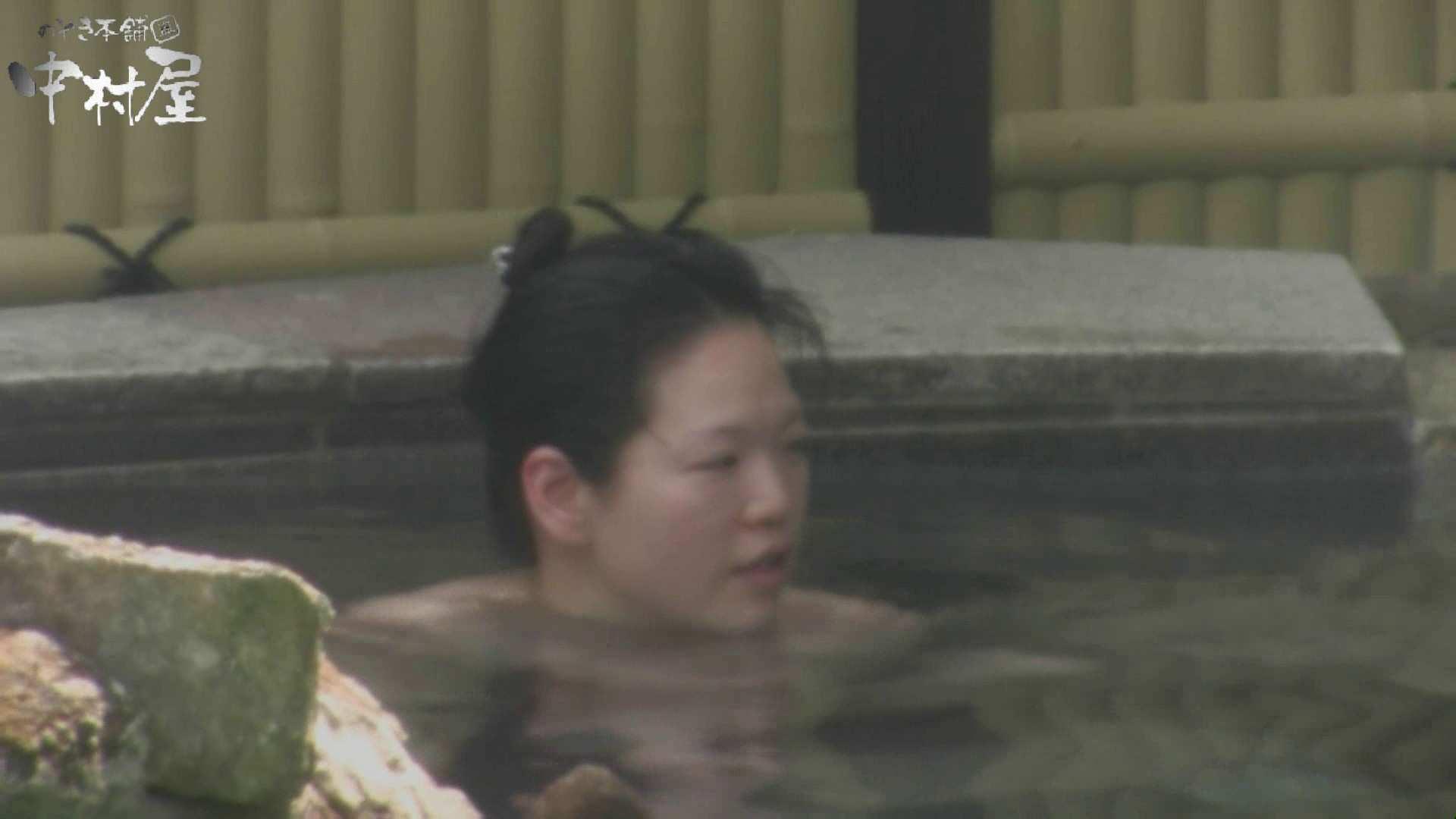Aquaな露天風呂Vol.927 OLのエロ生活  89連発 57