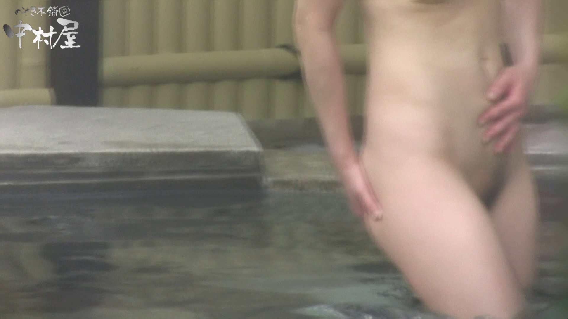 Aquaな露天風呂Vol.927 OLのエロ生活 | 盗撮  89連発 85