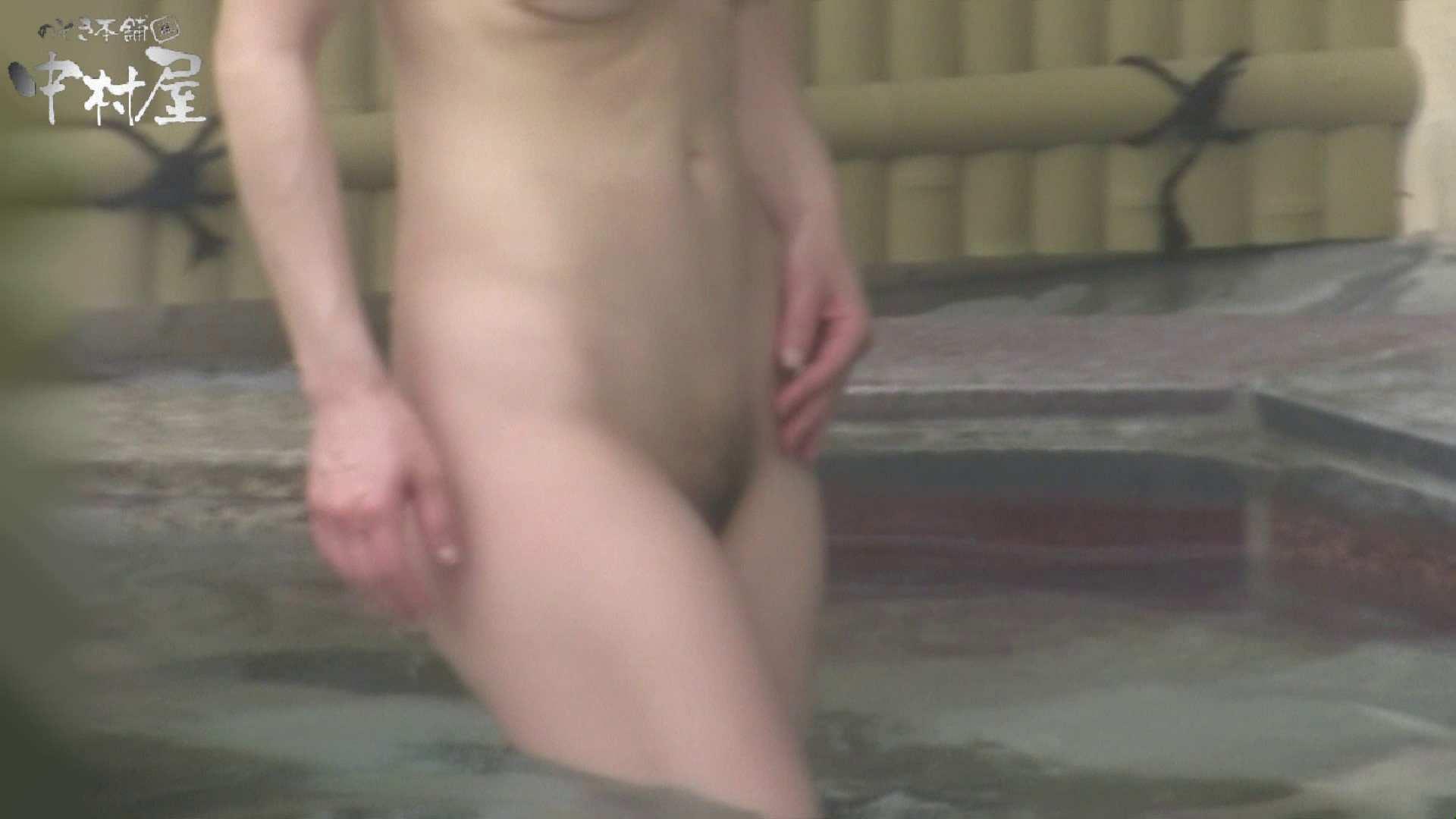 Aquaな露天風呂Vol.927 OLのエロ生活  89連発 87