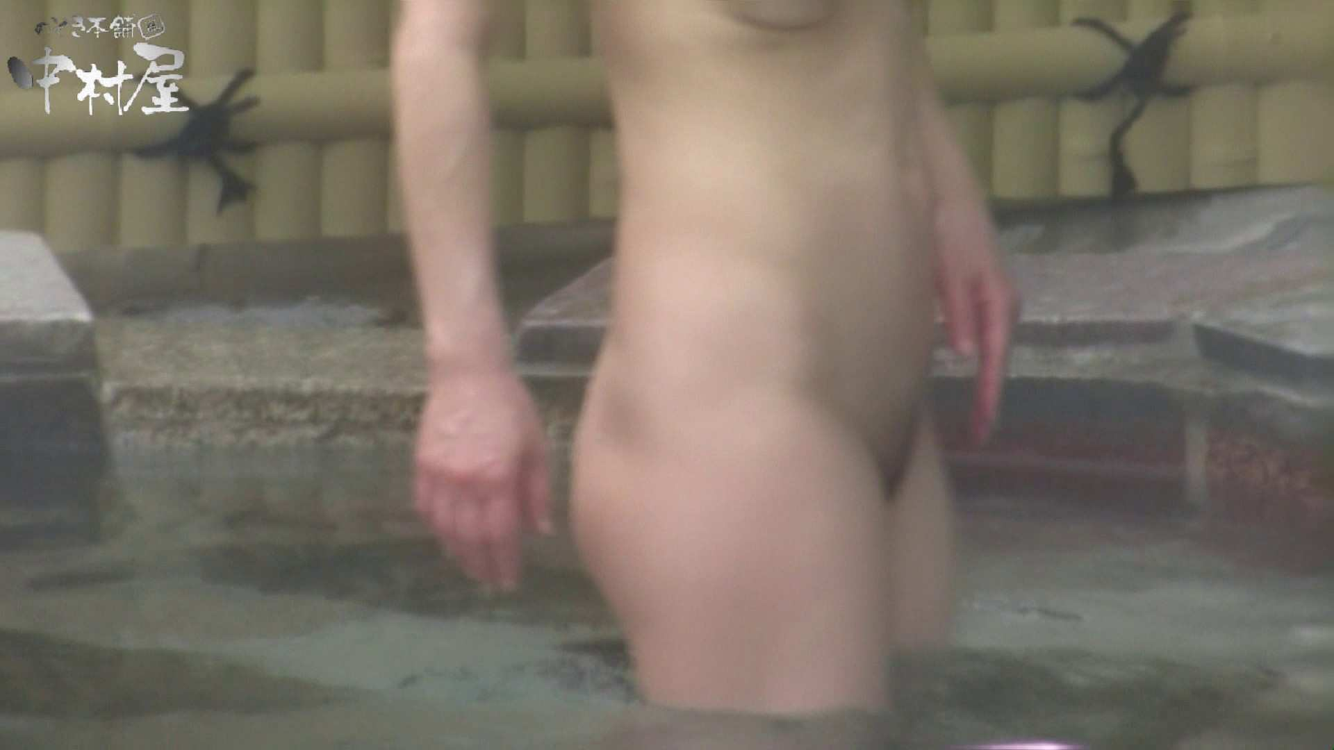 Aquaな露天風呂Vol.927 露天風呂 えろ無修正画像 89連発 89