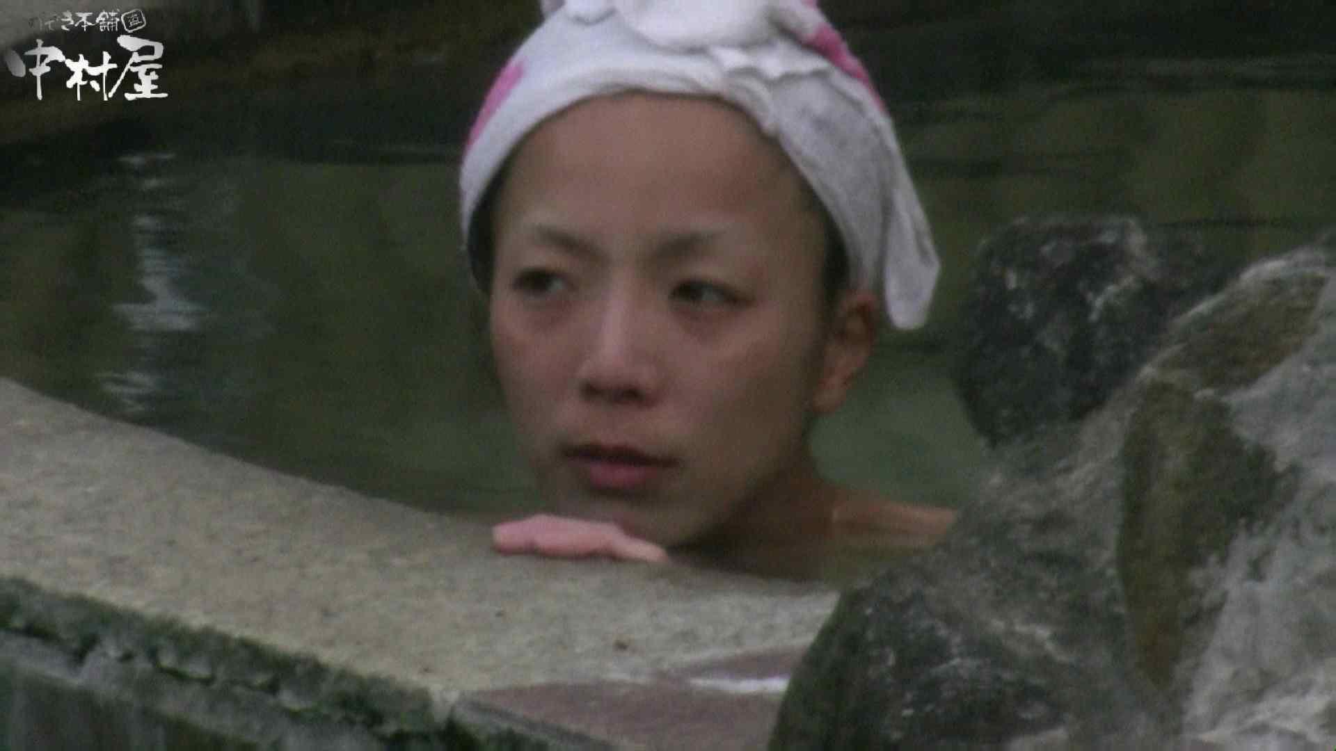 Aquaな露天風呂Vol.929 盗撮   OLのエロ生活  104連発 10