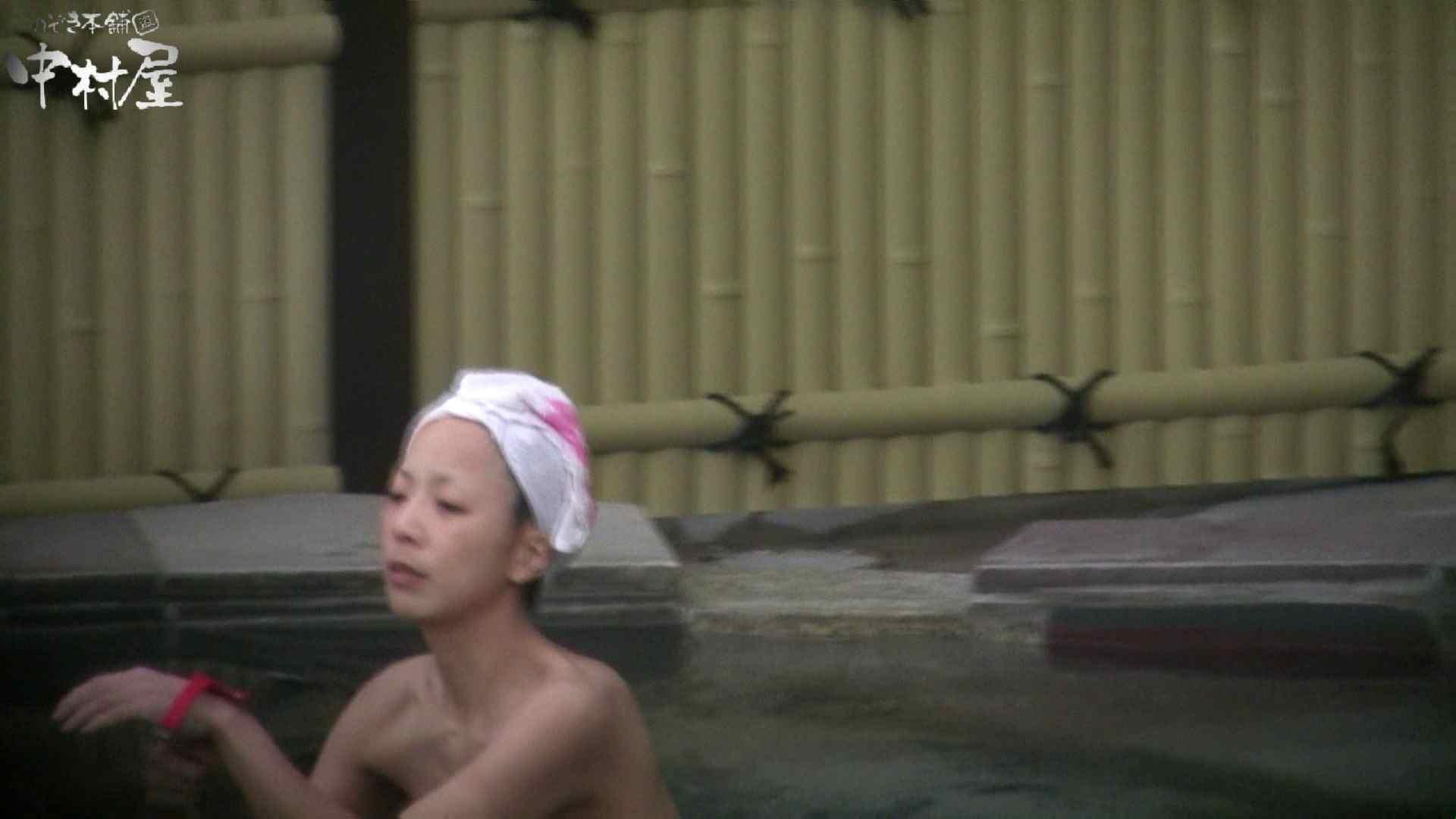 Aquaな露天風呂Vol.929 盗撮  104連発 27