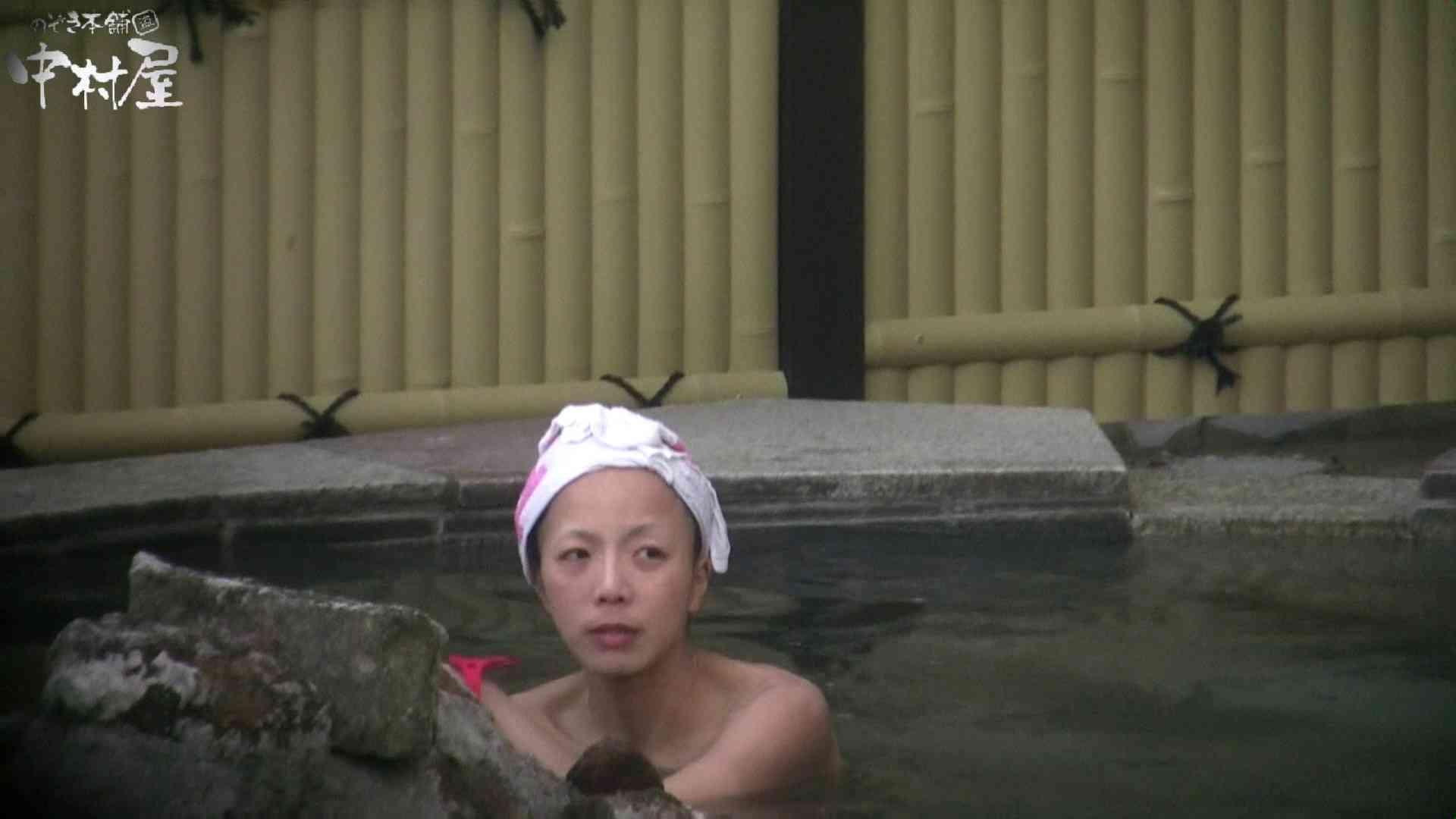 Aquaな露天風呂Vol.929 盗撮  104連発 30