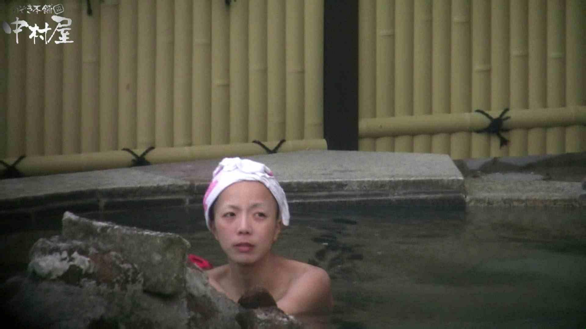 Aquaな露天風呂Vol.929 盗撮   OLのエロ生活  104連発 31