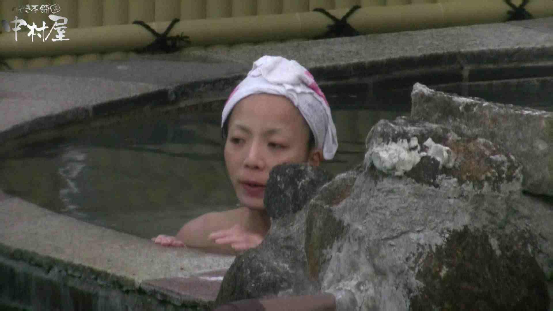 Aquaな露天風呂Vol.929 露天風呂 セックス無修正動画無料 104連発 74