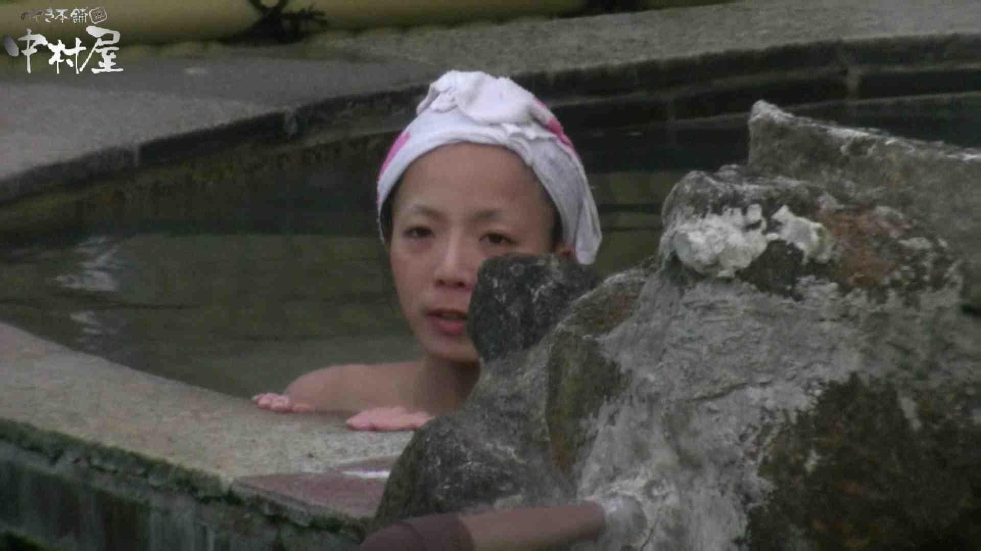Aquaな露天風呂Vol.929 盗撮  104連発 75