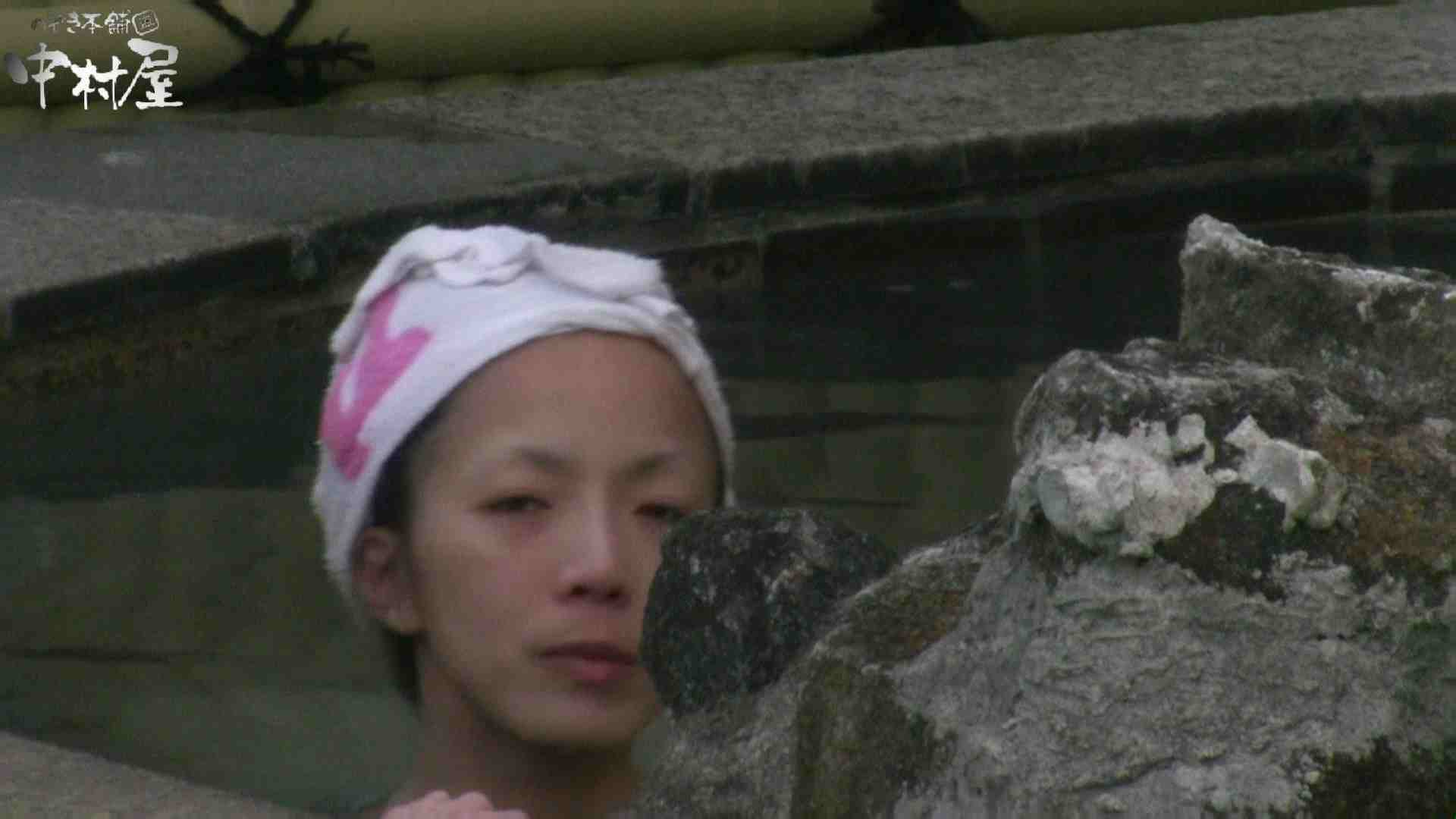 Aquaな露天風呂Vol.929 盗撮  104連発 81