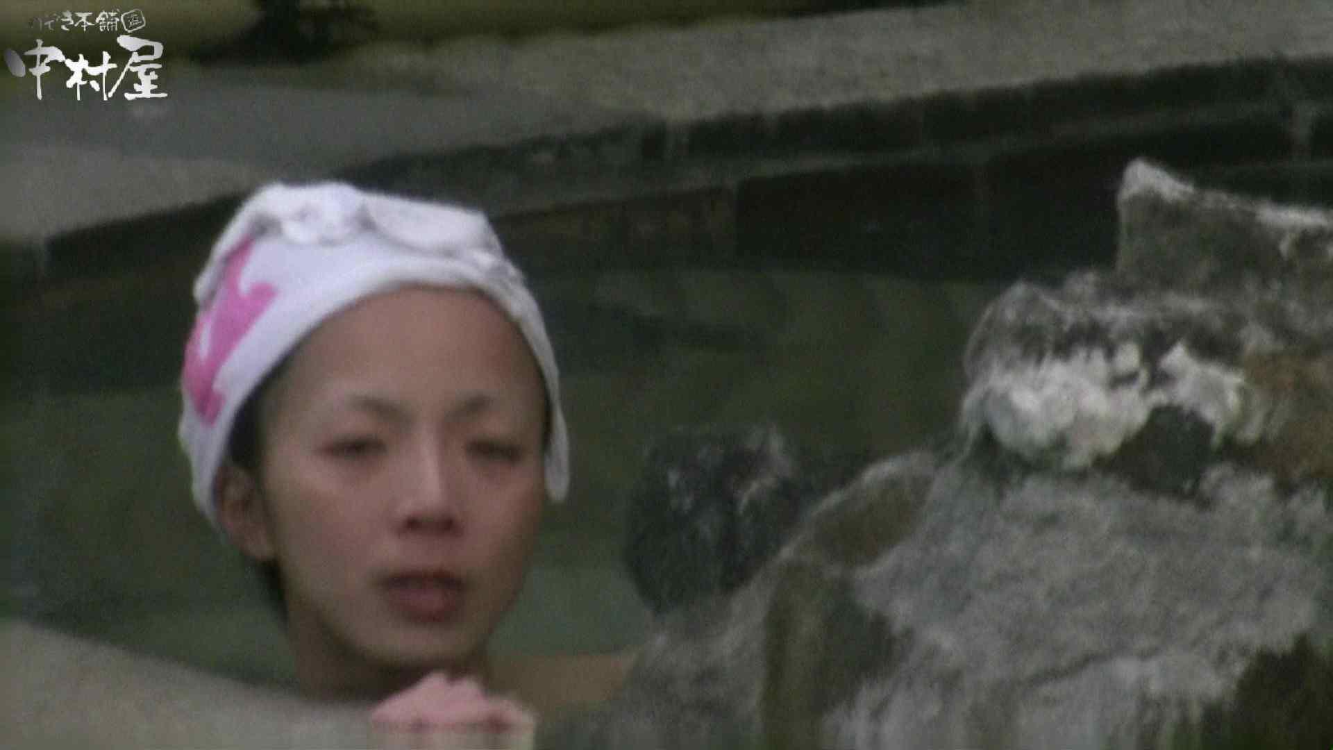 Aquaな露天風呂Vol.929 盗撮   OLのエロ生活  104連発 82