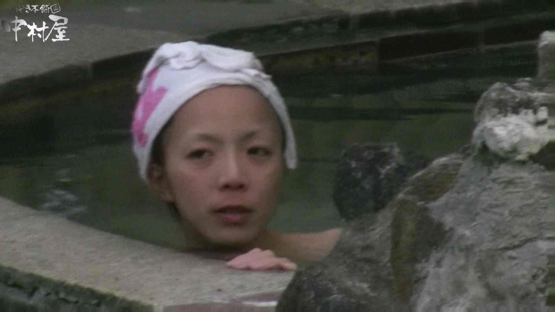 Aquaな露天風呂Vol.929 露天風呂 セックス無修正動画無料 104連発 83