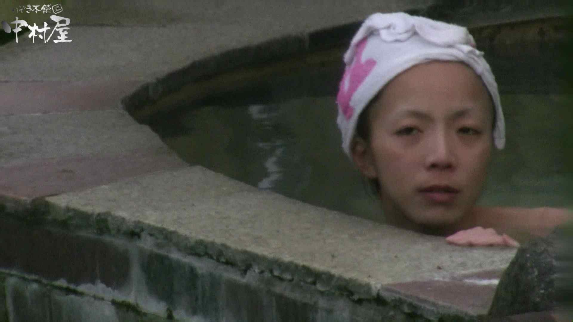 Aquaな露天風呂Vol.929 盗撮   OLのエロ生活  104連発 88