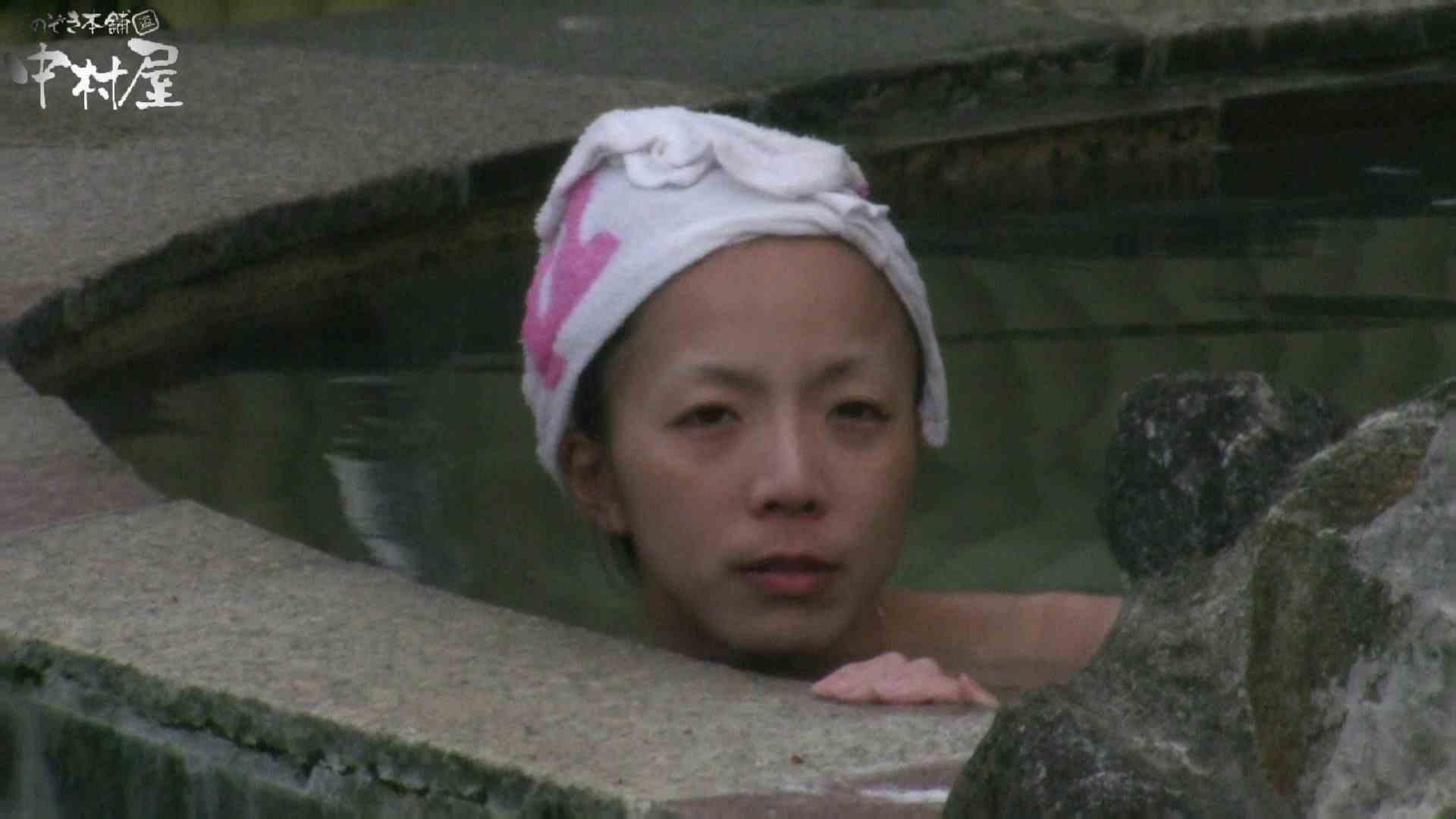Aquaな露天風呂Vol.929 盗撮  104連発 90