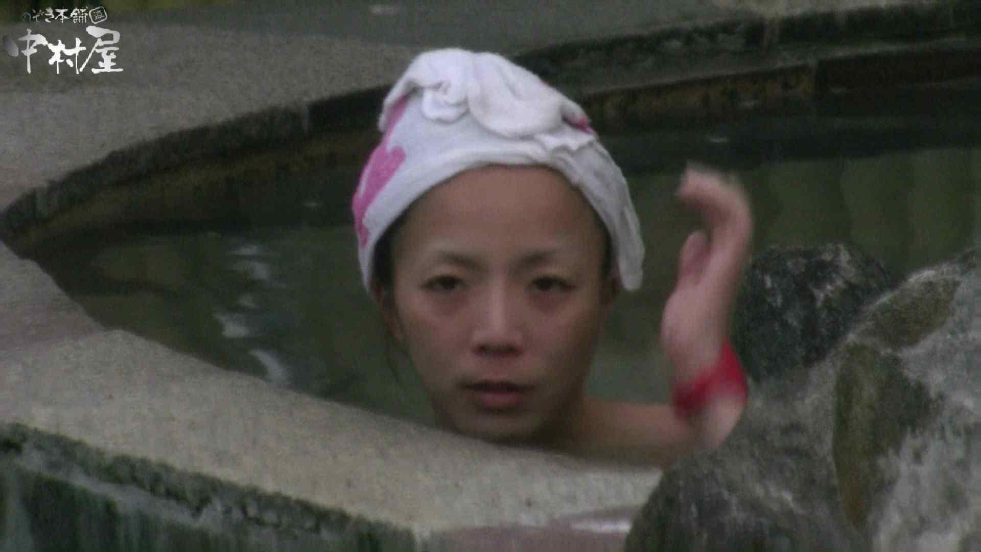 Aquaな露天風呂Vol.929 盗撮   OLのエロ生活  104連発 97