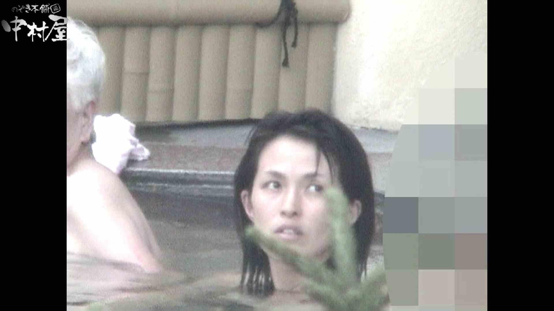 Aquaな露天風呂Vol.933 OLのエロ生活 ワレメ無修正動画無料 74連発 8