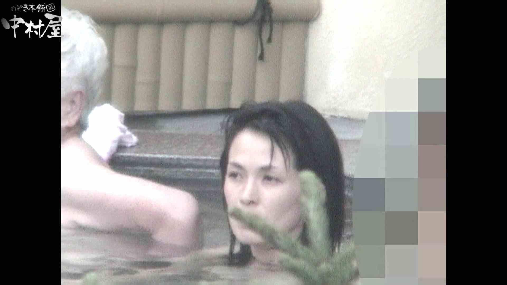 Aquaな露天風呂Vol.933 露天風呂 | 盗撮  74連発 10