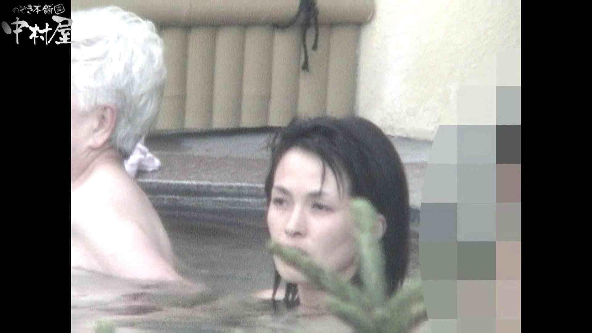 Aquaな露天風呂Vol.933 OLのエロ生活 ワレメ無修正動画無料 74連発 11