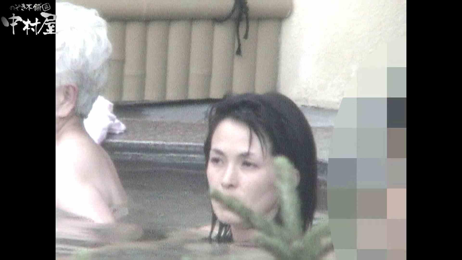 Aquaな露天風呂Vol.933 露天風呂  74連発 12