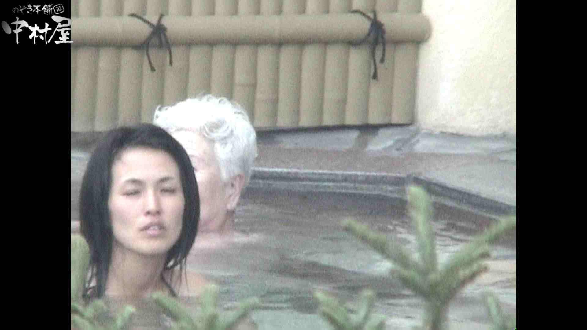 Aquaな露天風呂Vol.933 露天風呂 | 盗撮  74連発 34