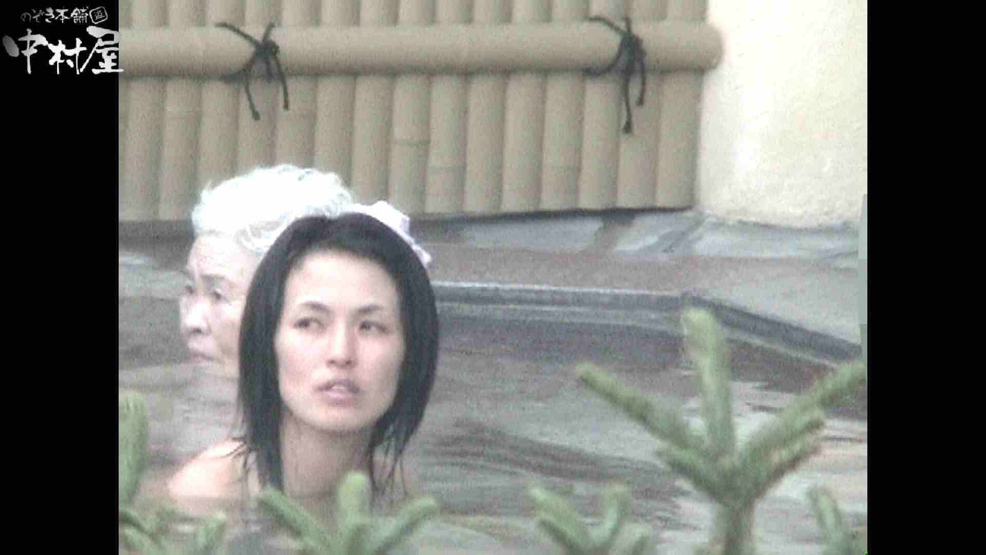 Aquaな露天風呂Vol.933 露天風呂 | 盗撮  74連発 40