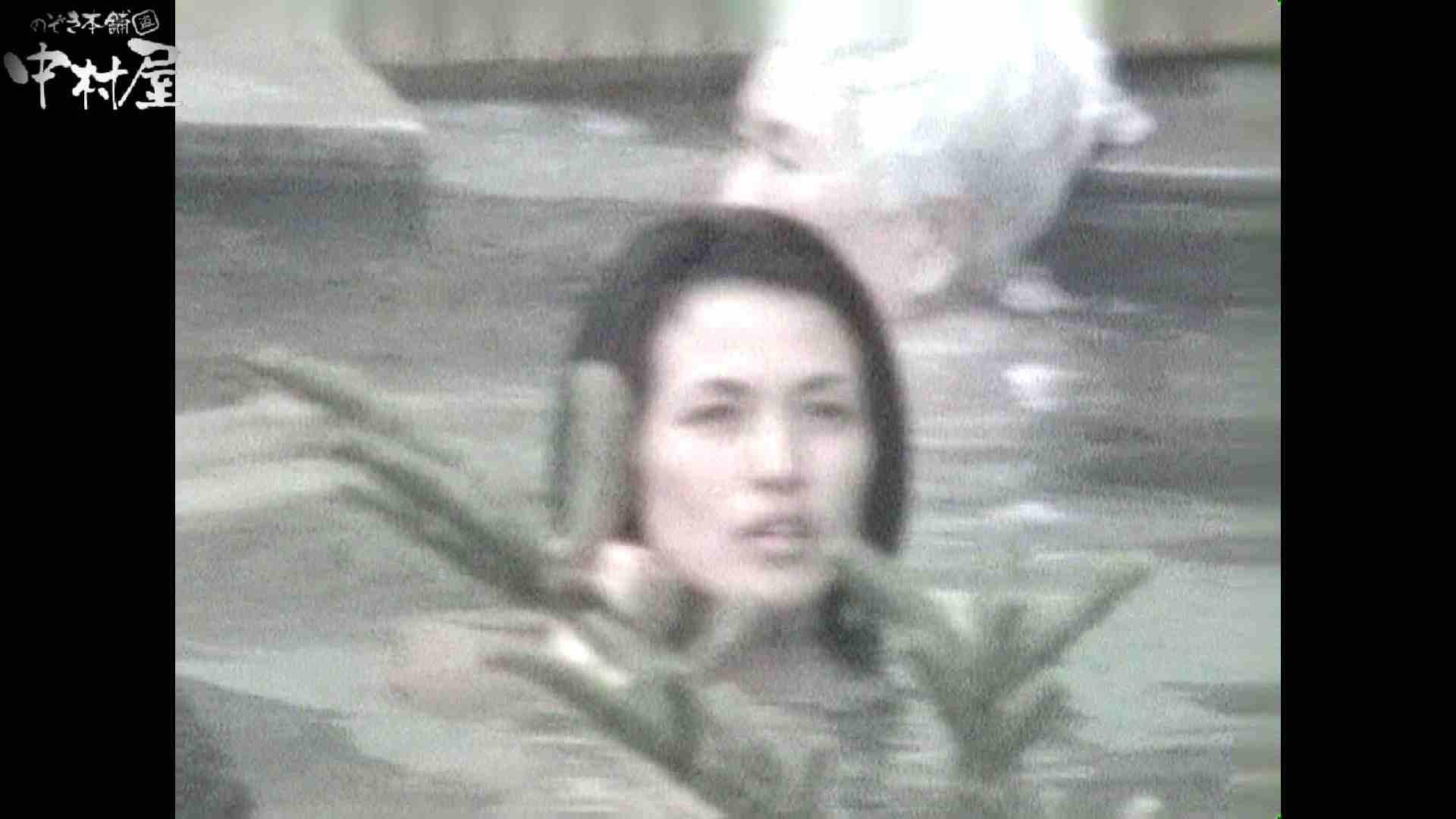 Aquaな露天風呂Vol.933 露天風呂 | 盗撮  74連発 52