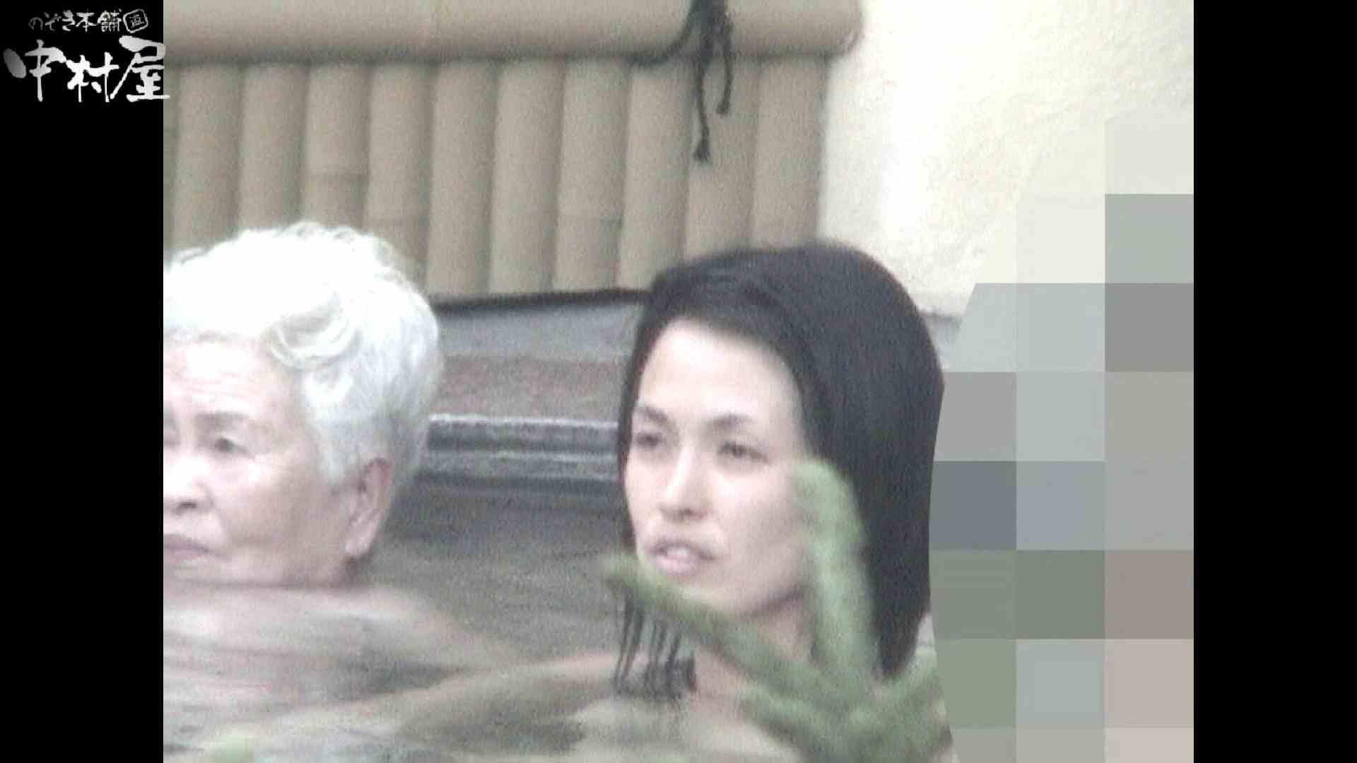 Aquaな露天風呂Vol.933 露天風呂  74連発 60