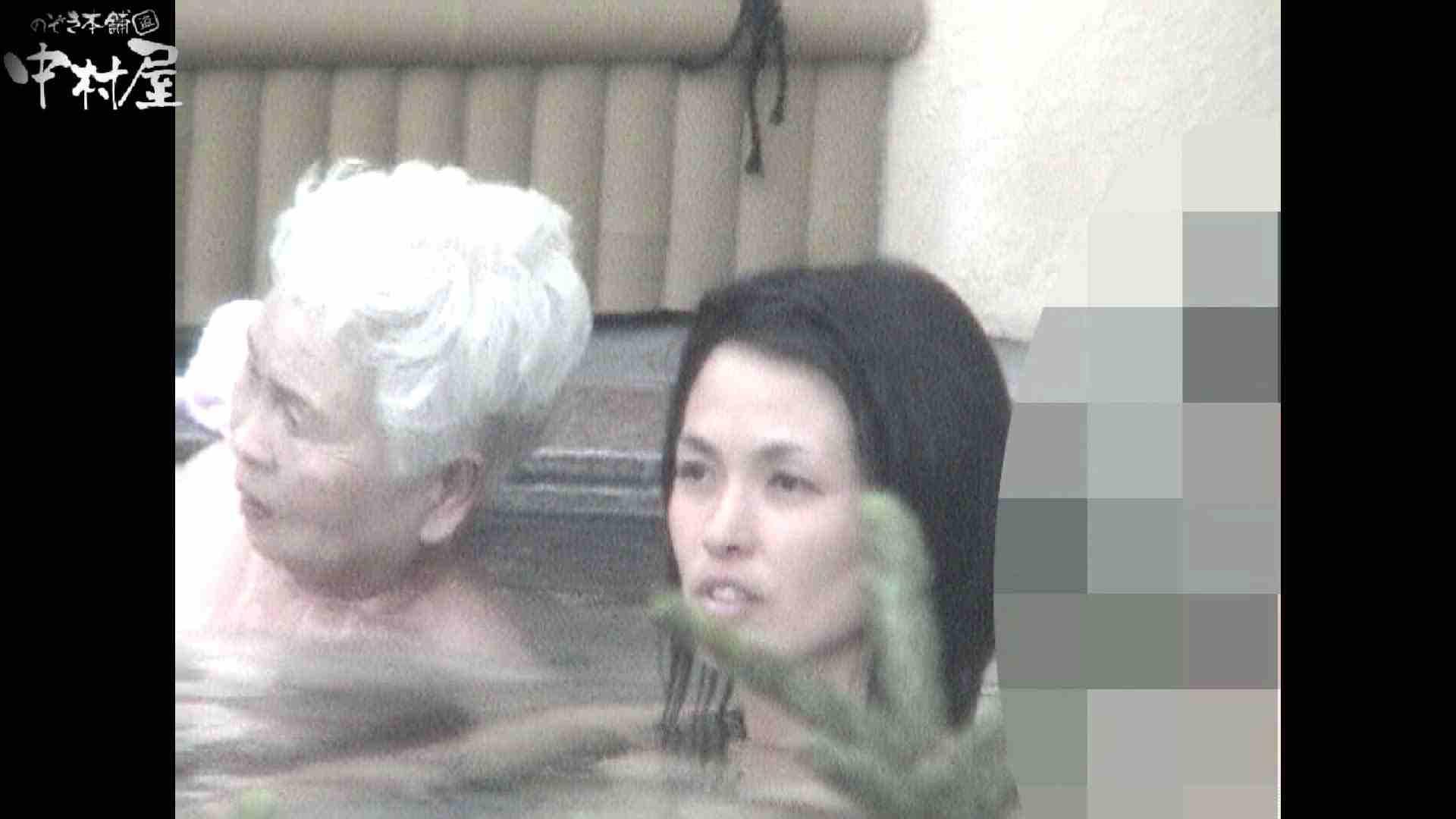 Aquaな露天風呂Vol.933 露天風呂 | 盗撮  74連発 61