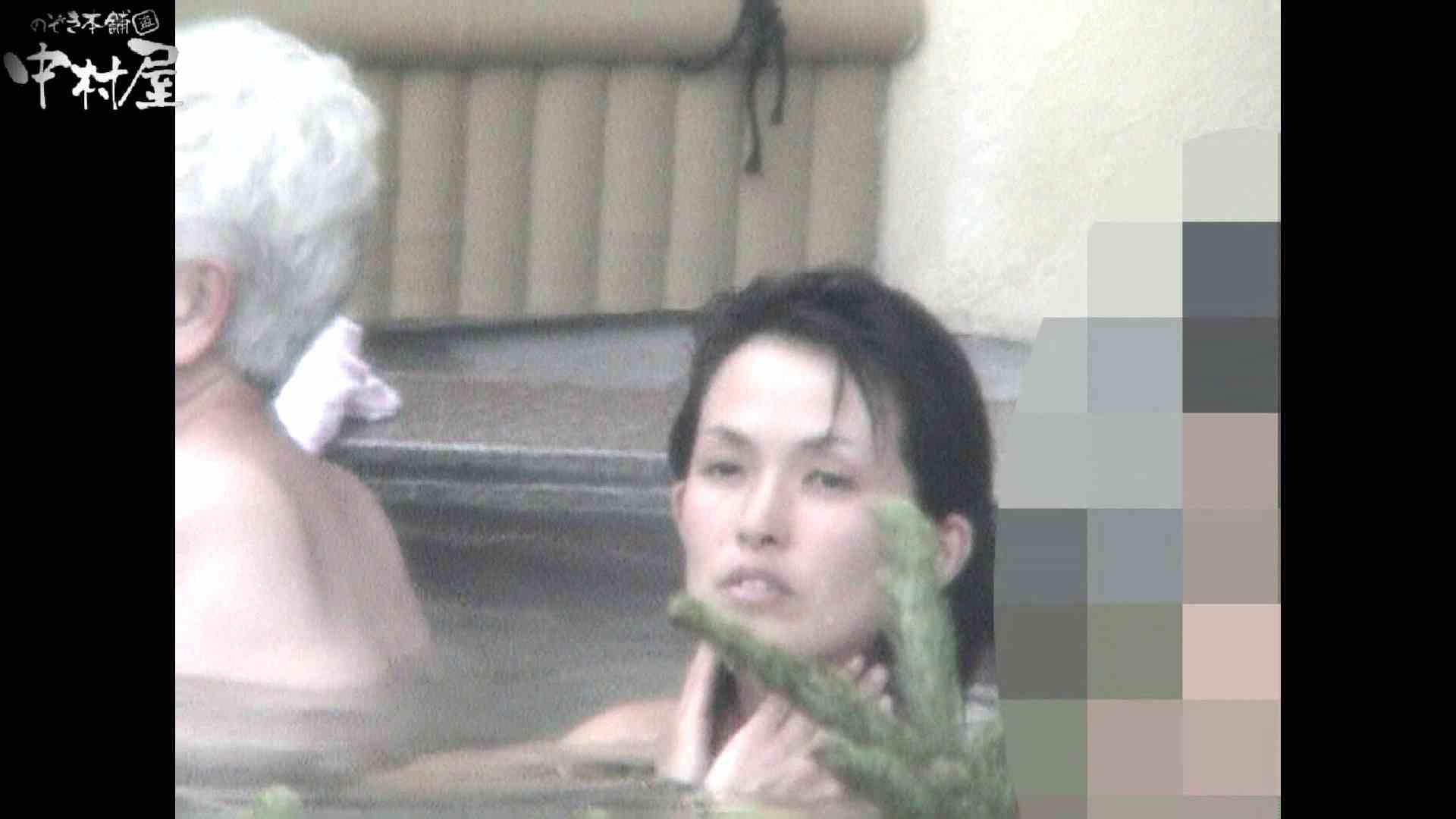 Aquaな露天風呂Vol.933 OLのエロ生活 ワレメ無修正動画無料 74連発 65