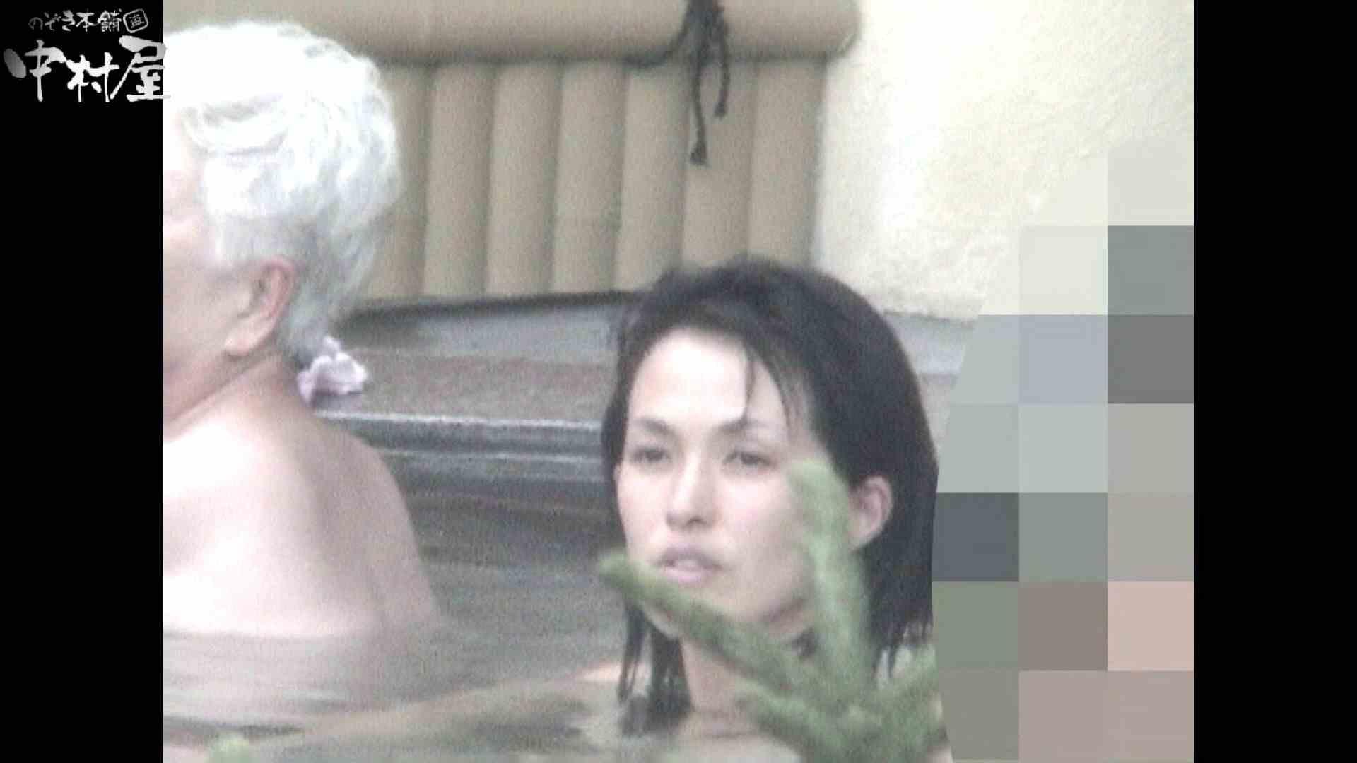 Aquaな露天風呂Vol.933 OLのエロ生活 ワレメ無修正動画無料 74連発 68