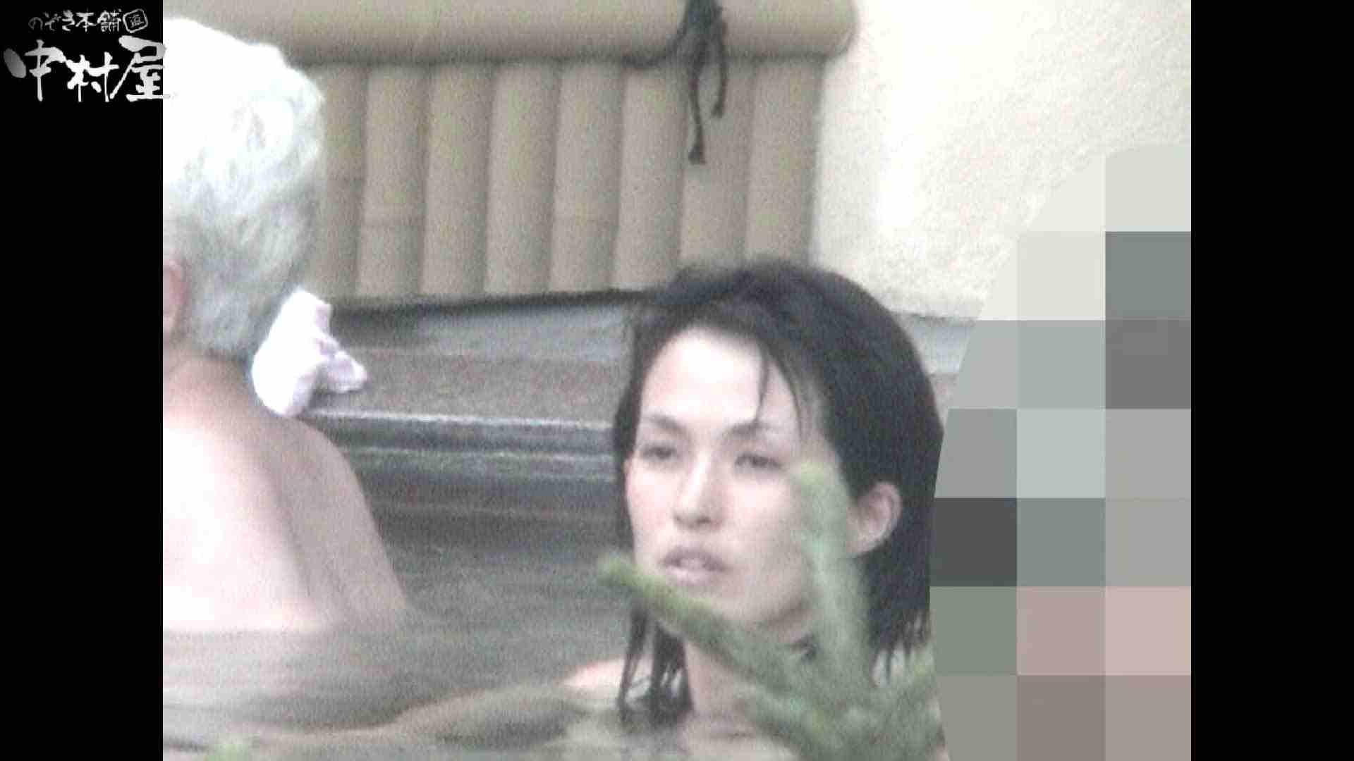 Aquaな露天風呂Vol.933 露天風呂 | 盗撮  74連発 70