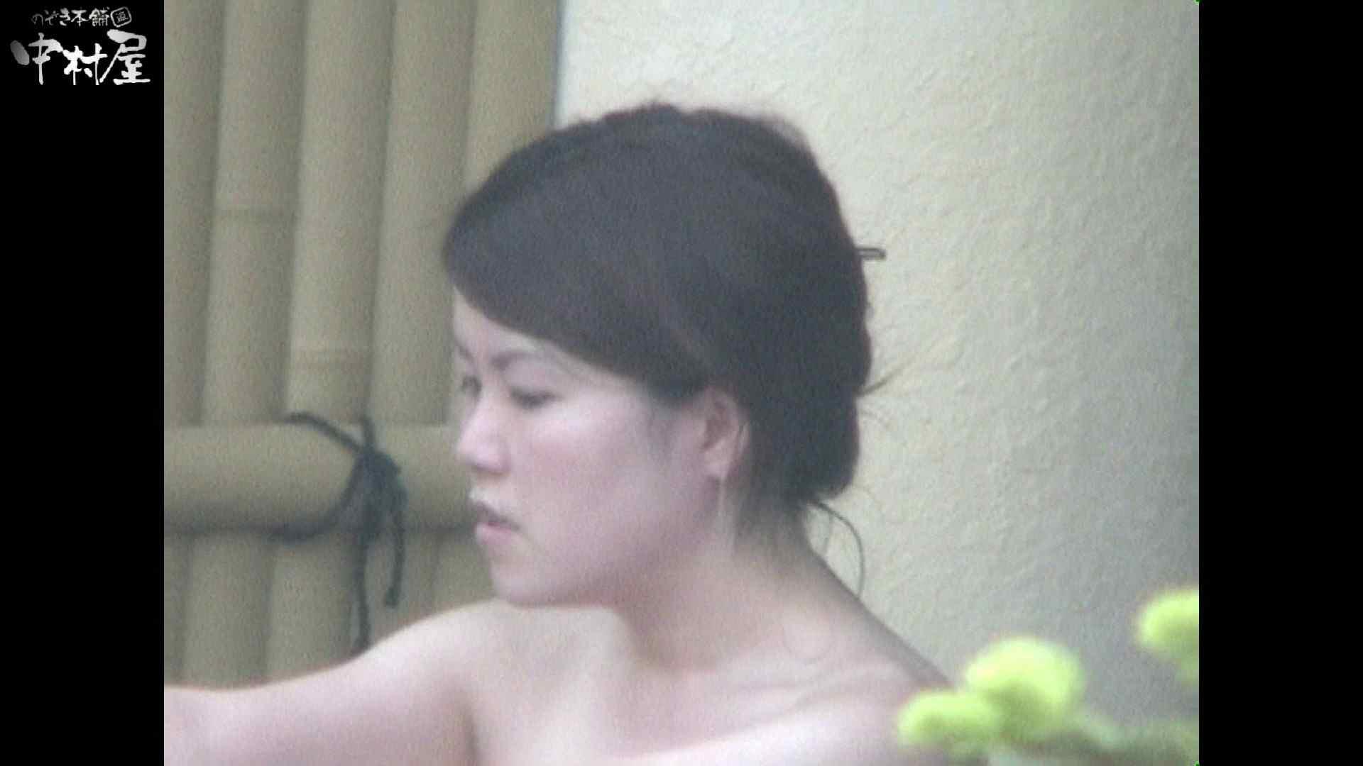 Aquaな露天風呂Vol.935 OLのエロ生活 性交動画流出 32連発 5