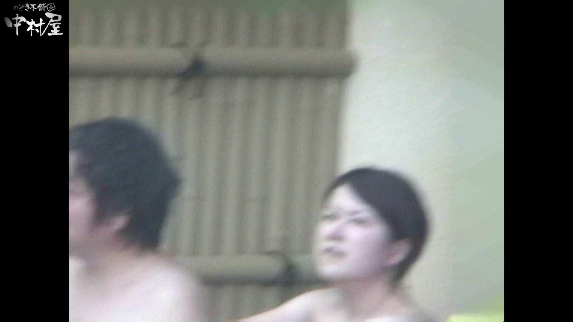 Aquaな露天風呂Vol.935 OLのエロ生活 性交動画流出 32連発 17