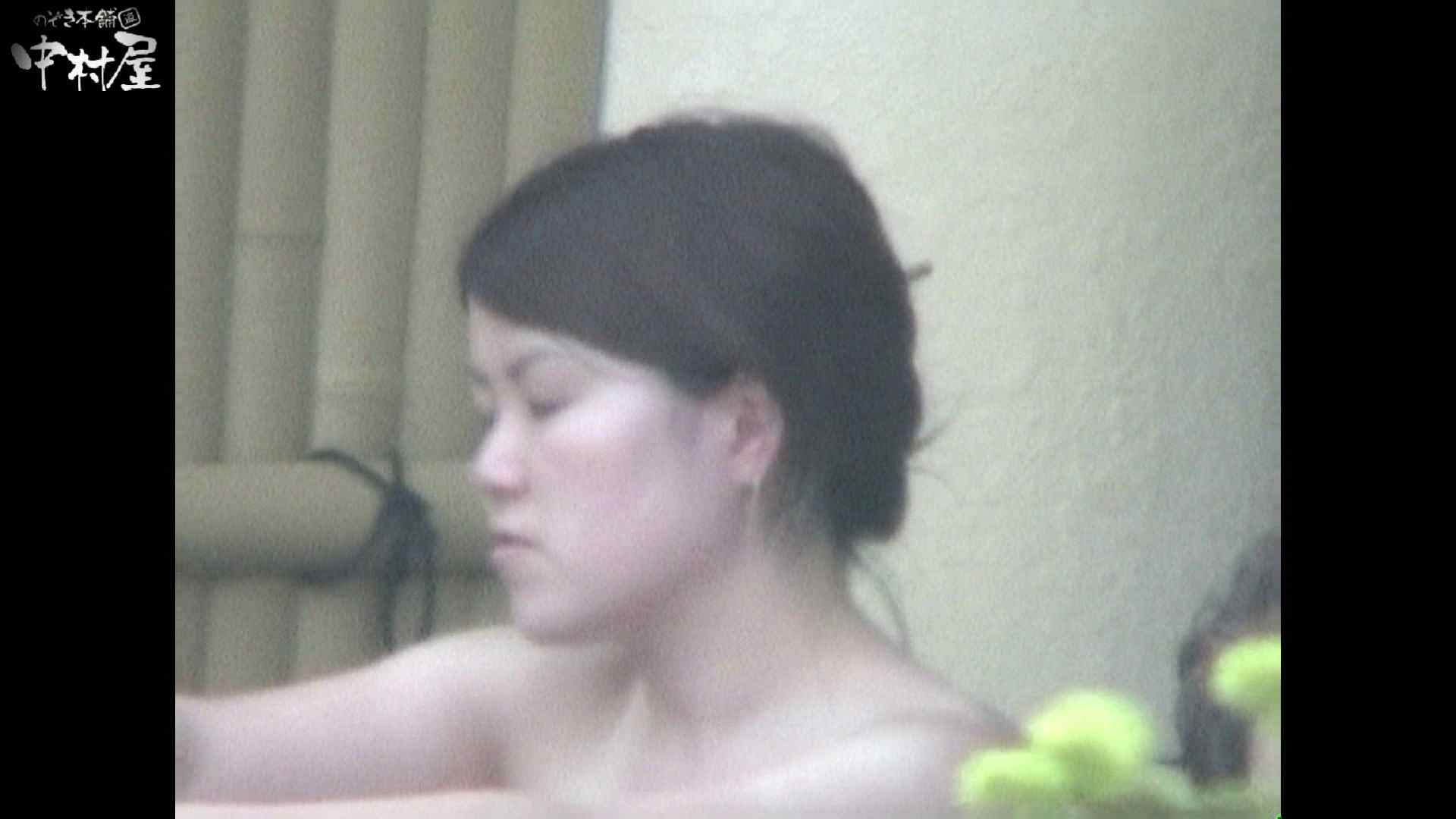 Aquaな露天風呂Vol.935 OLのエロ生活 性交動画流出 32連発 29