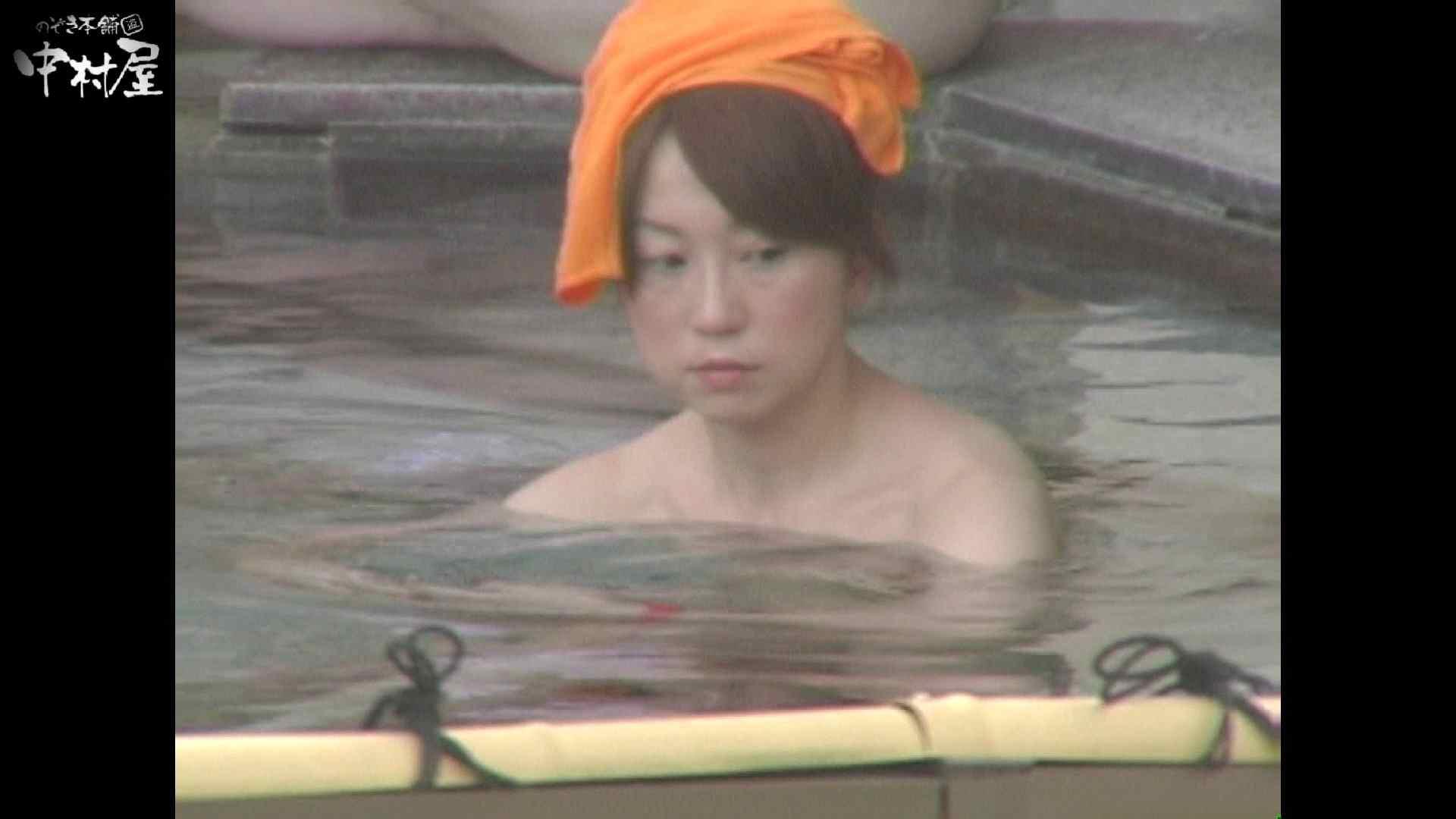 Aquaな露天風呂Vol.941 露天風呂 | 盗撮  107連発 4