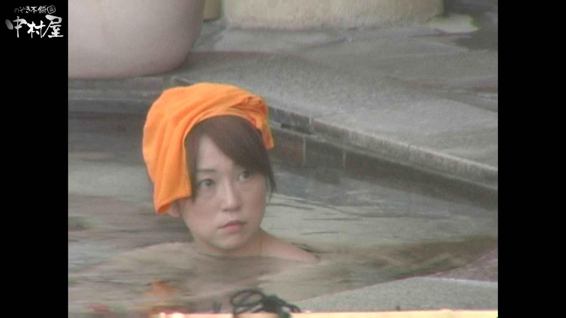 Aquaな露天風呂Vol.941 OLのエロ生活 アダルト動画キャプチャ 107連発 26