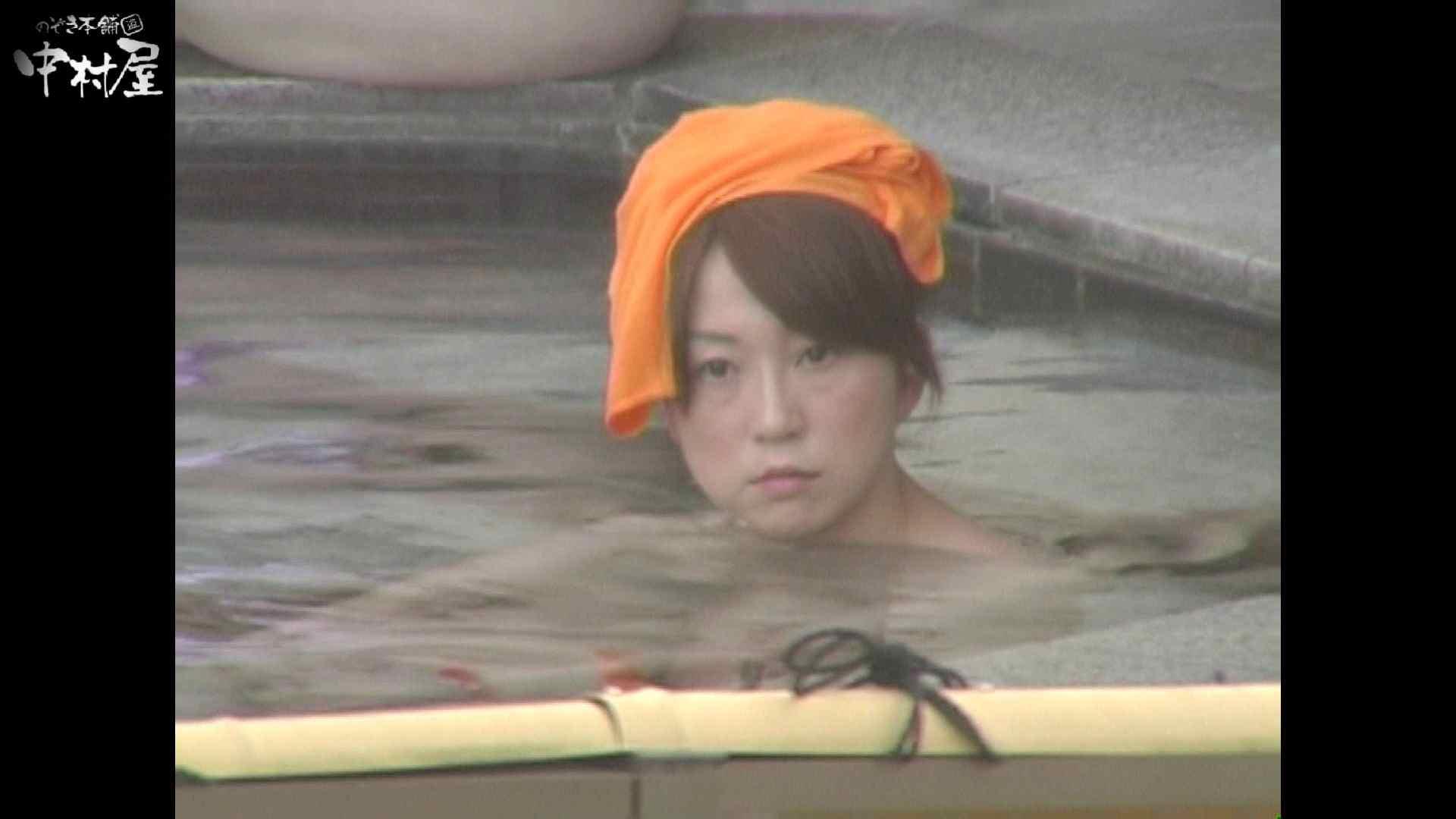 Aquaな露天風呂Vol.941 露天風呂 | 盗撮  107連発 31
