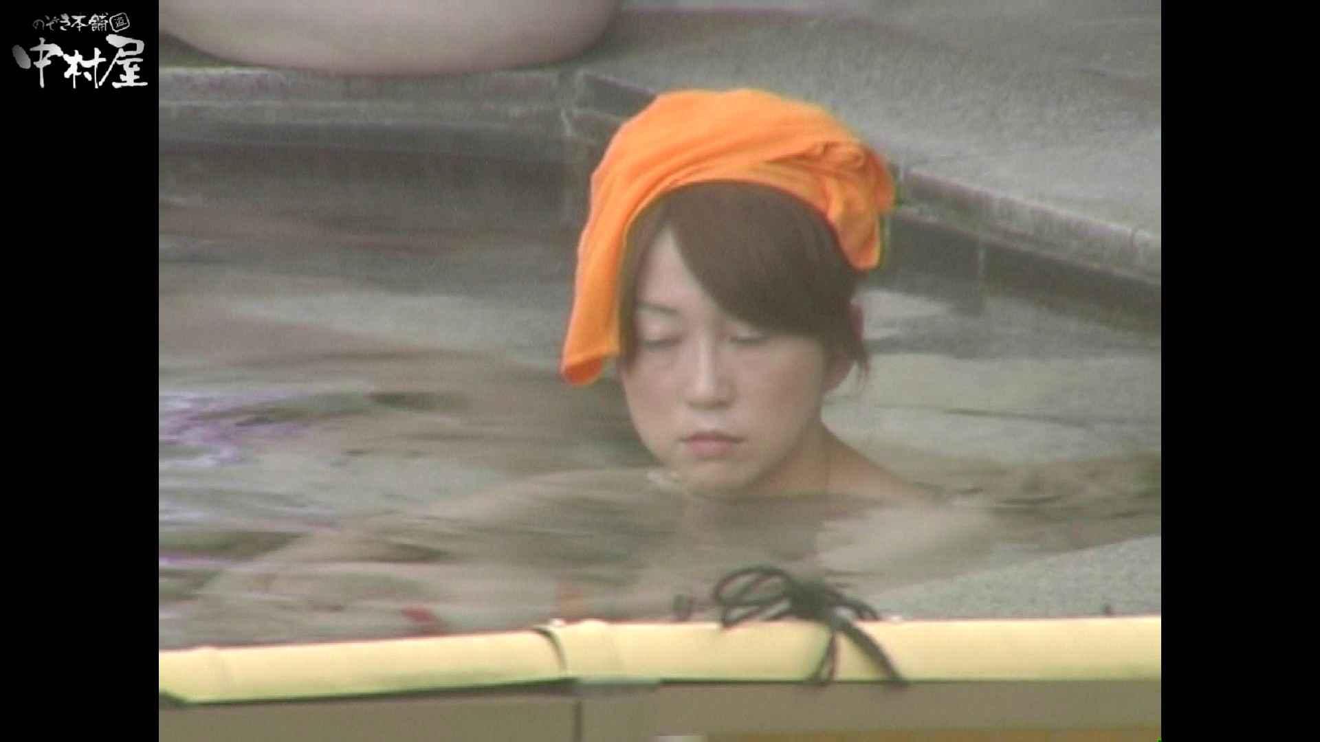 Aquaな露天風呂Vol.941 OLのエロ生活 アダルト動画キャプチャ 107連発 35