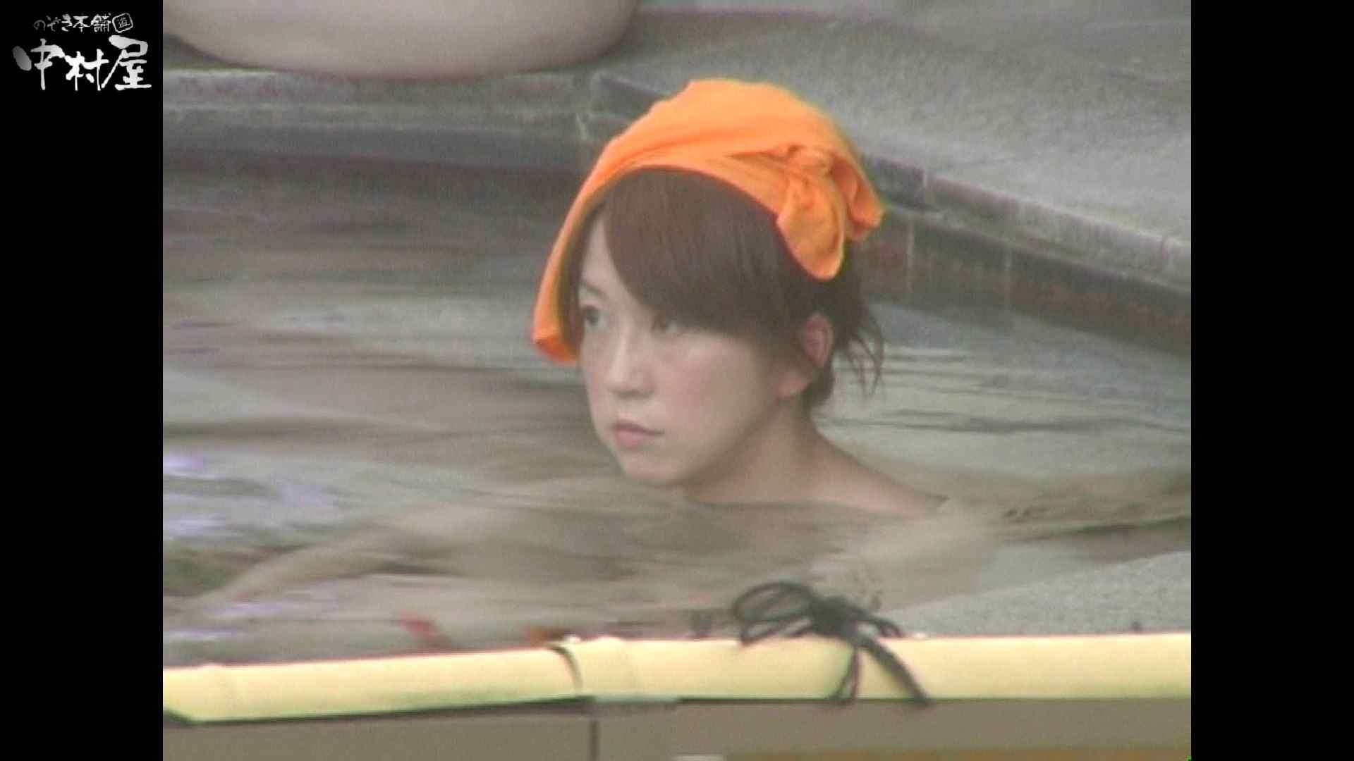 Aquaな露天風呂Vol.941 OLのエロ生活 アダルト動画キャプチャ 107連発 38