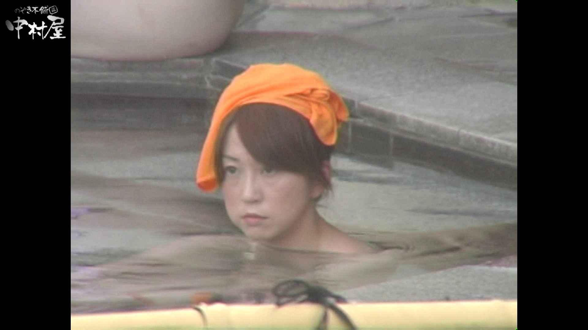 Aquaな露天風呂Vol.941 露天風呂 | 盗撮  107連発 40