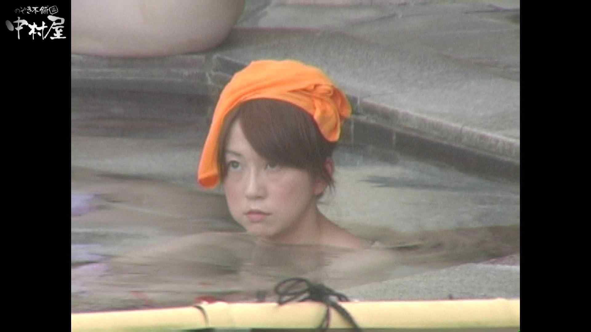 Aquaな露天風呂Vol.941 OLのエロ生活 アダルト動画キャプチャ 107連発 41